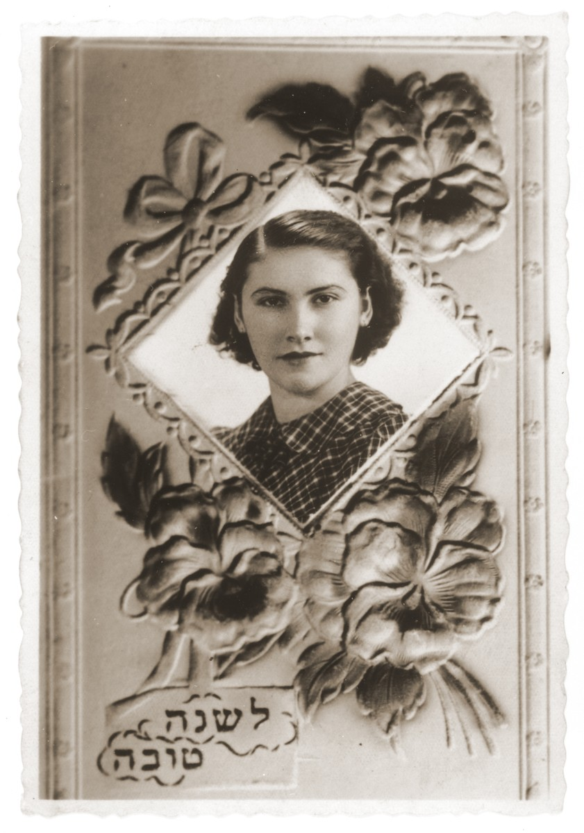 Personalized Jewish New Year's card from Cesia Dresner in Bedzin, Poland.  Cesia Dresner (b. 1916) was the donor's cousin.