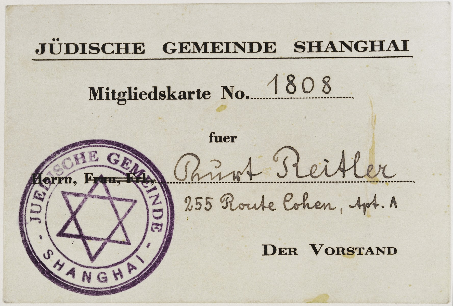 Shanghai Jewish community membership card issued to Jewish refugee Kurt Reitler.