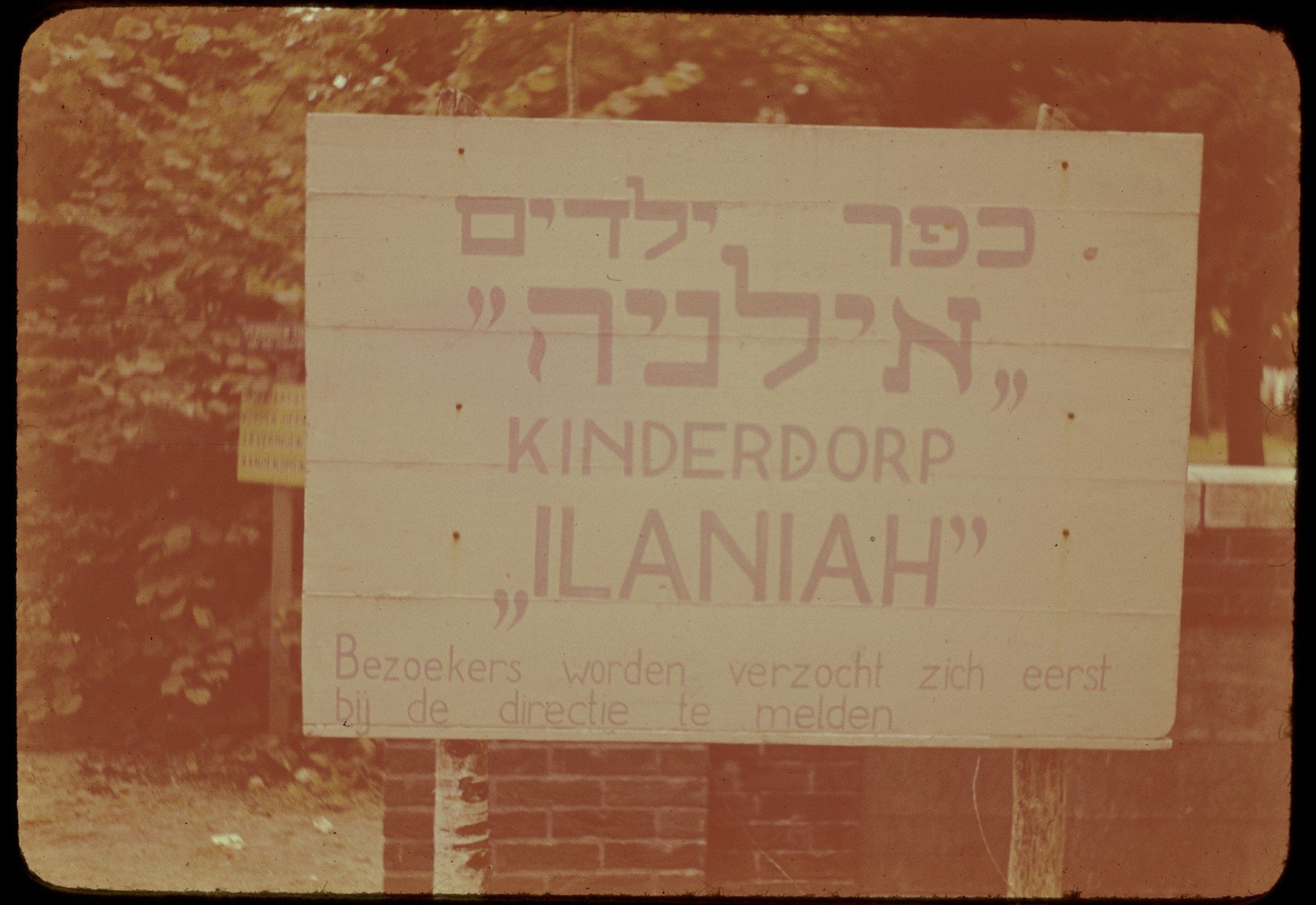 Sign in both Hebrew and Dutch at the entrance to the Kibbutz Ilaniah children's home in Apeldoorn.