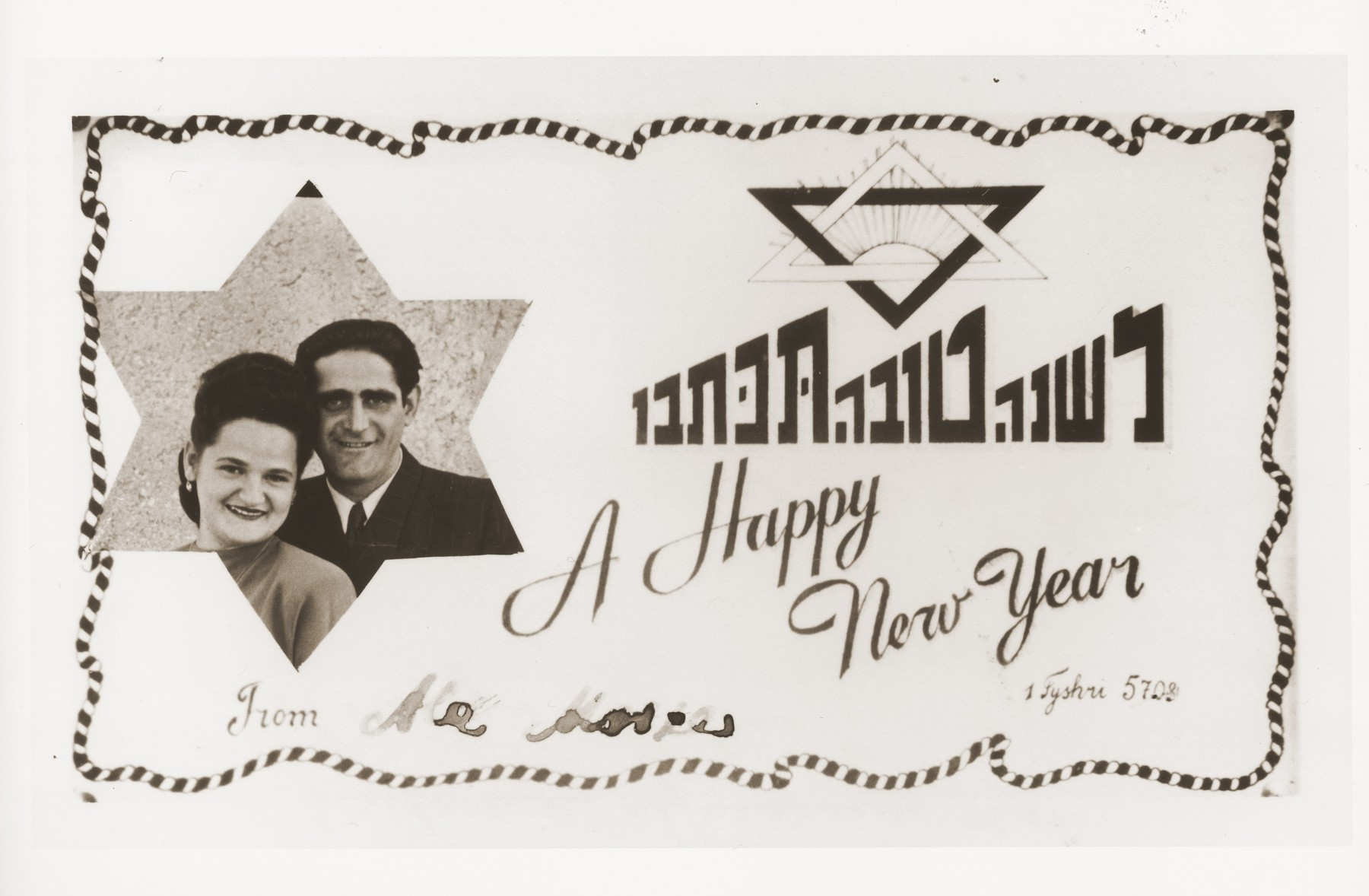 Personalized Jewish New Years card bearing a photograph of Ala and Moshke [no last name].