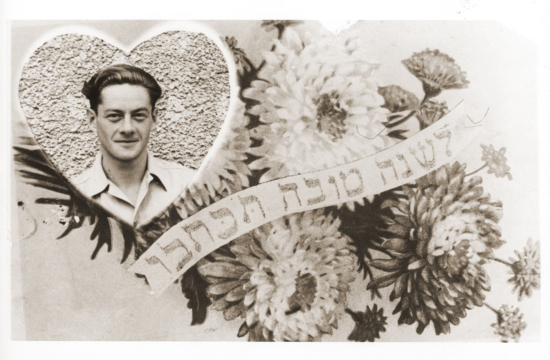 Personalized Jewish New Years card from the Foehrenwald displaced persons camp bearing a photograph of Oskar Littman.