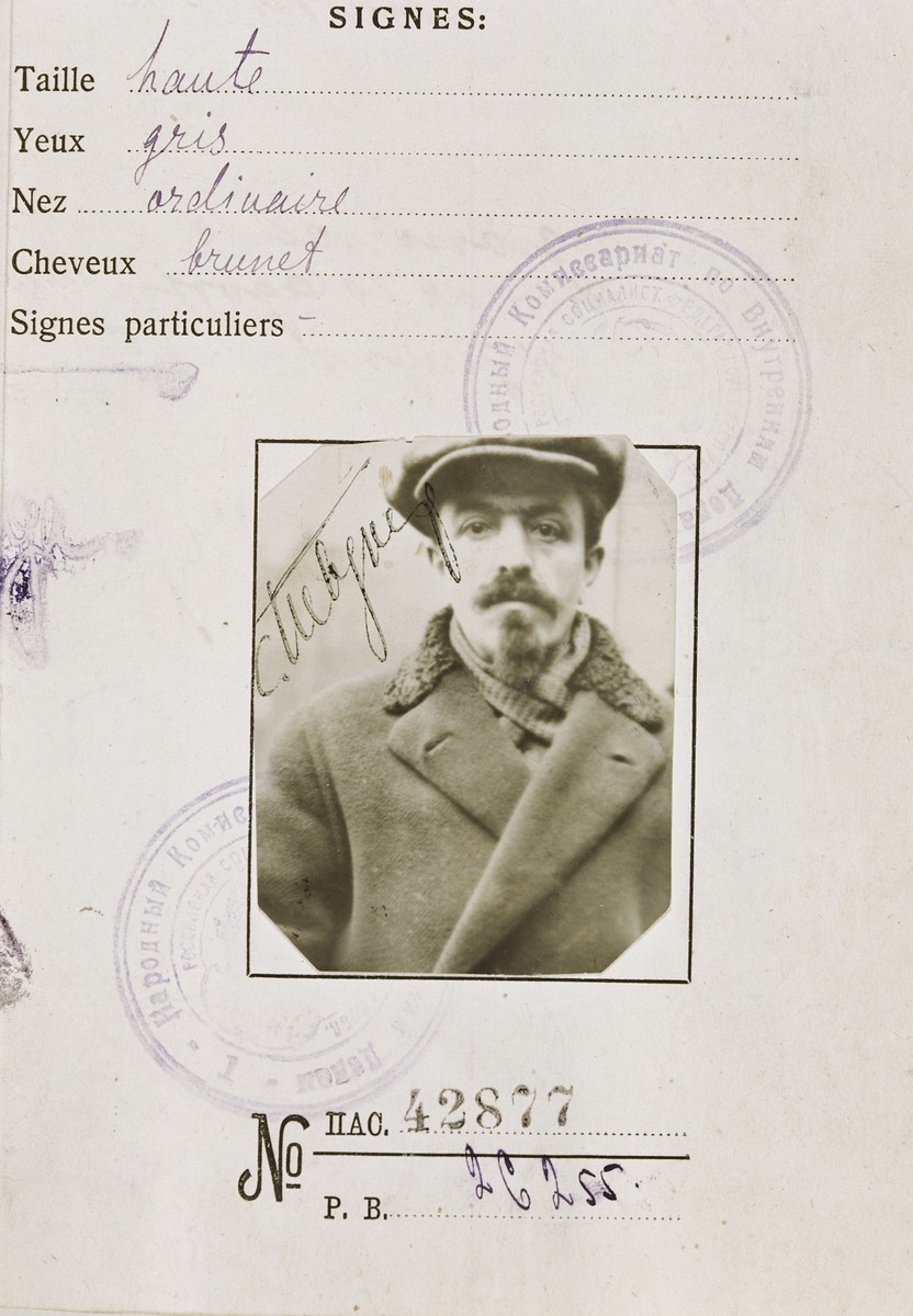 Soviet passport issued to Samuel Pevsner allowing him to travel to Italy.