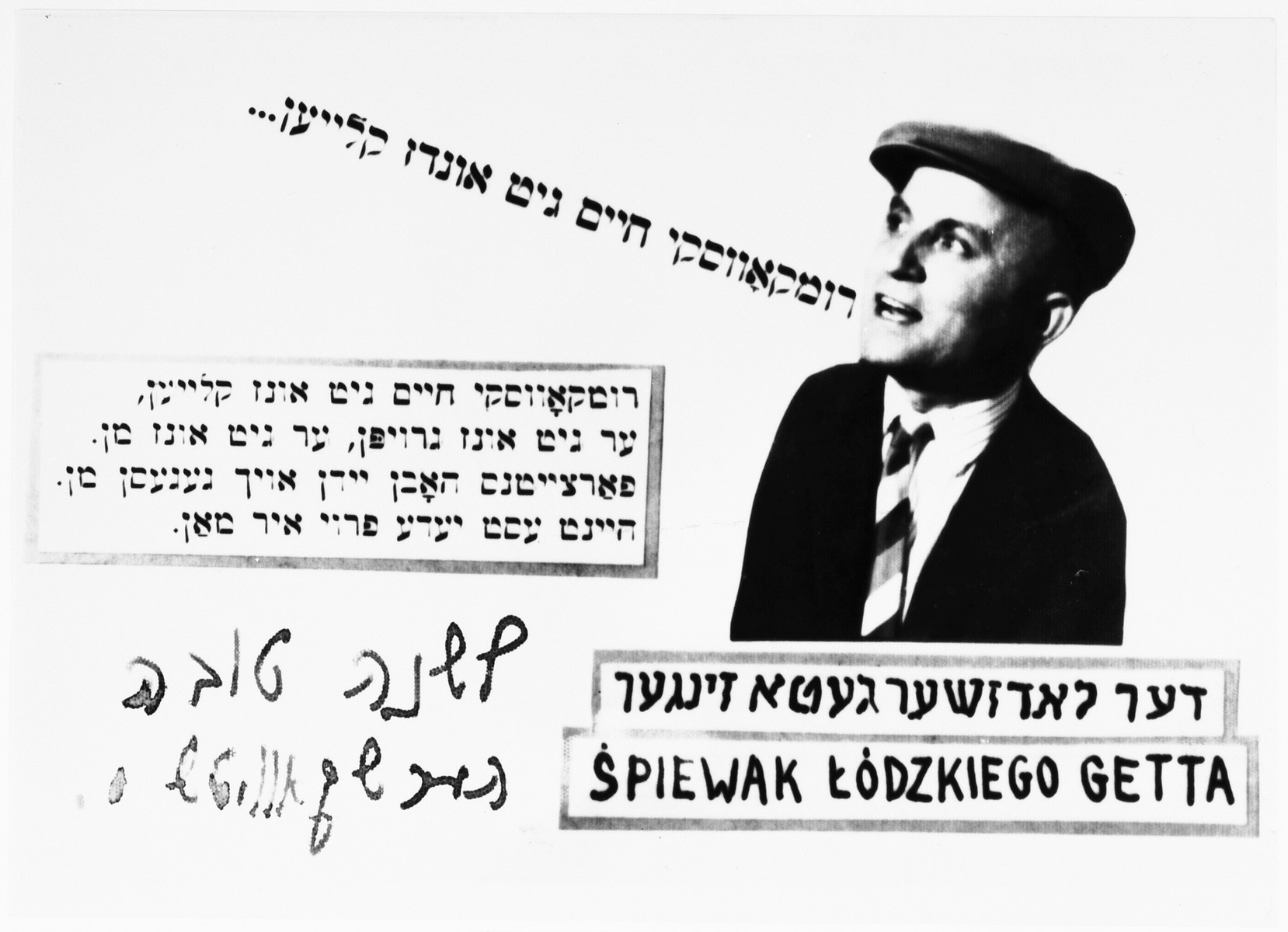 Jewish New Year's card from Jankiel Herszkowicz, showing the performer singing his famous parody about Mordechai Chaim Rumkowski, chairman of the Lodz ghetto Jewish council.