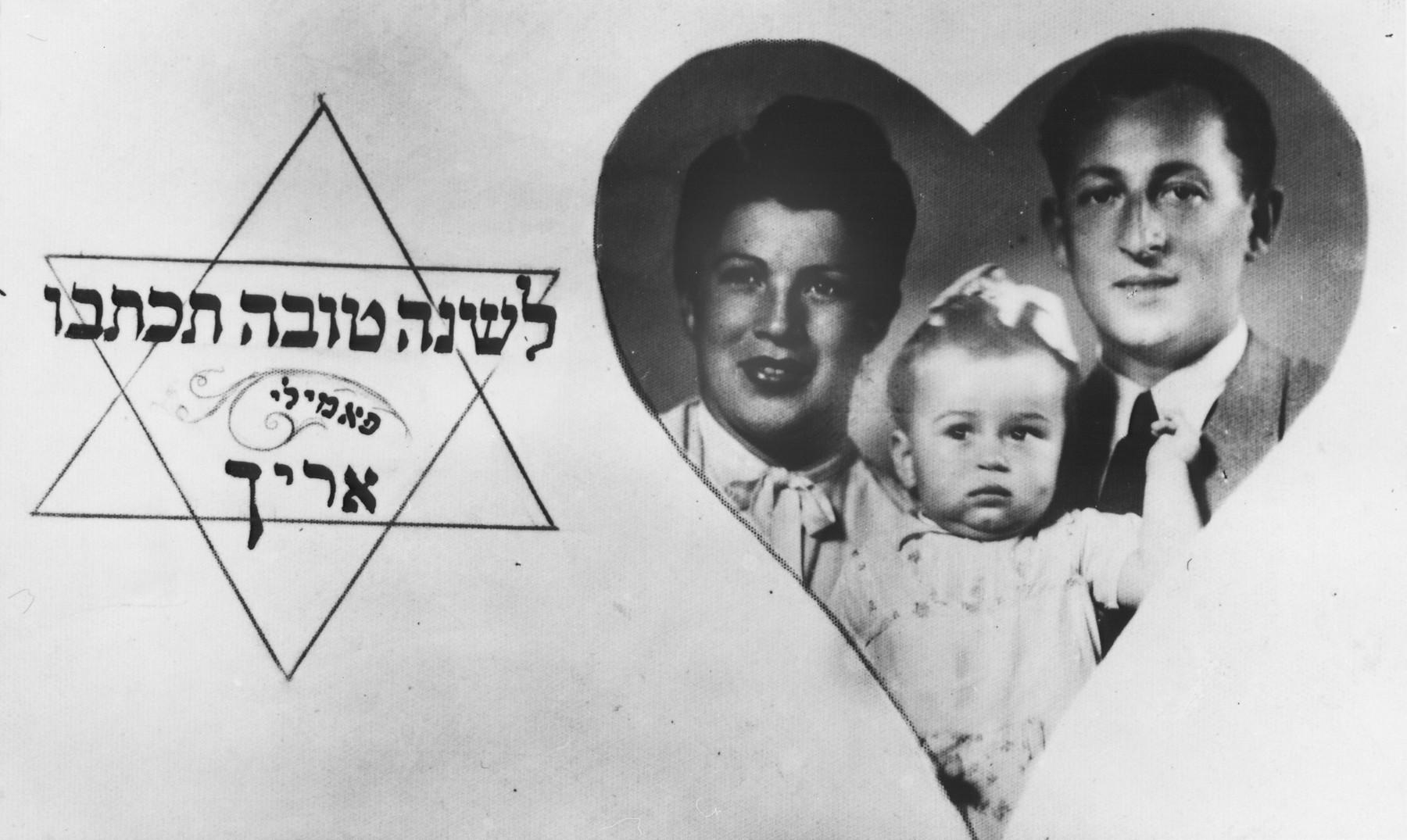 Jewish New Year's card from Masha, Samuel and Heidi Ulrich.