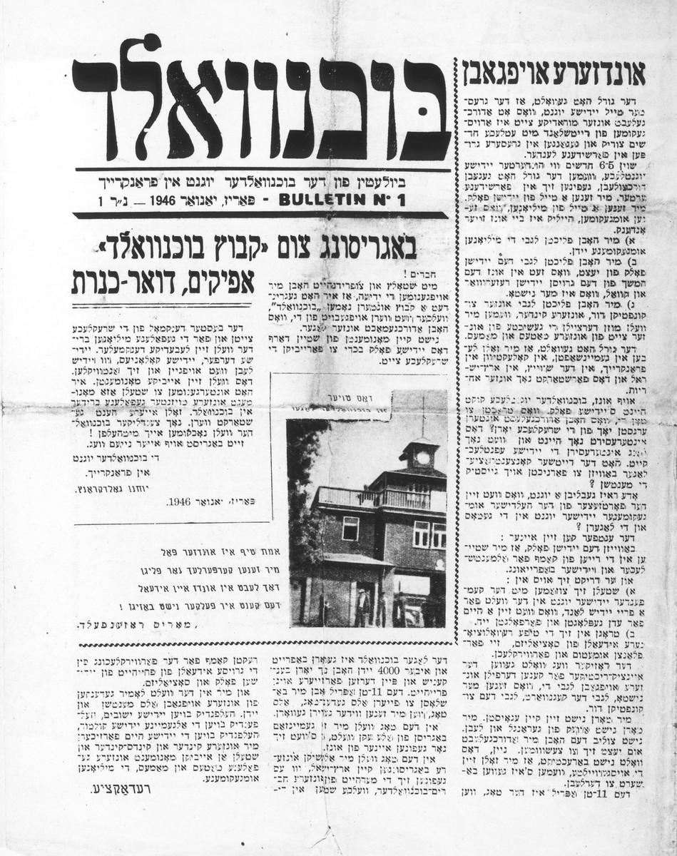 "Front page of the January 1946, no. 1 issue of the Yiddish DP newspaper, ""Buchenwald: Bulletin of the Buchenwald Youth in France.""  The article at the right is titled ""Our Tasks,"" and the headline at the center reads, ""Greetings to Kibbutz, Buchenwald, Afikim, Doar-Kineret."""