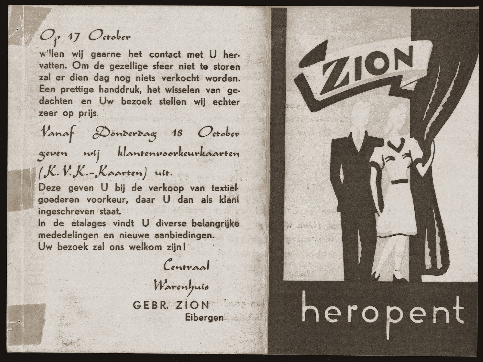 Invitation to the reopening of the Zion clothing and fabric store in Eibergen, which includes a brief account of its history during the war.