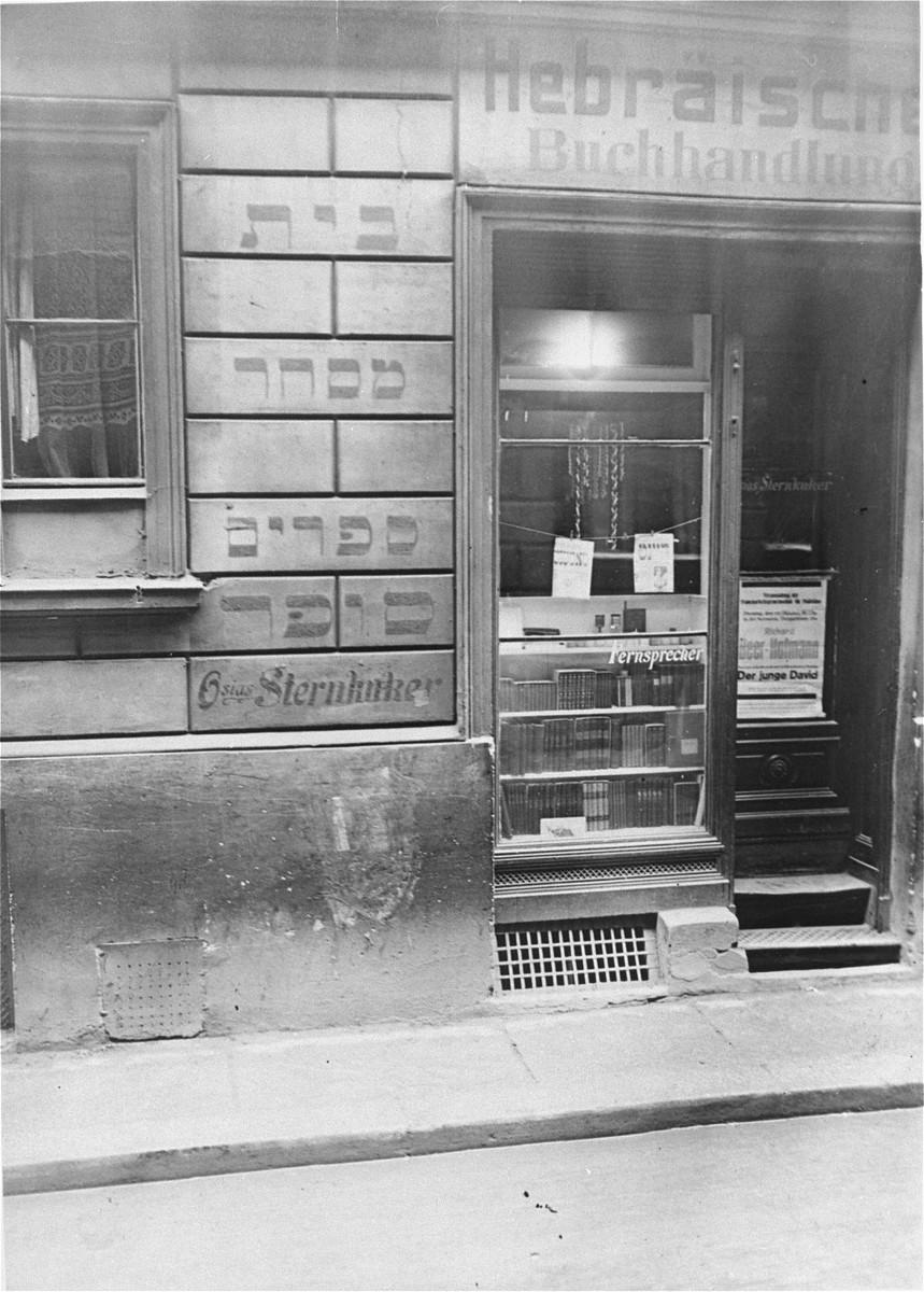 A Jewish bookstore in Berlin.