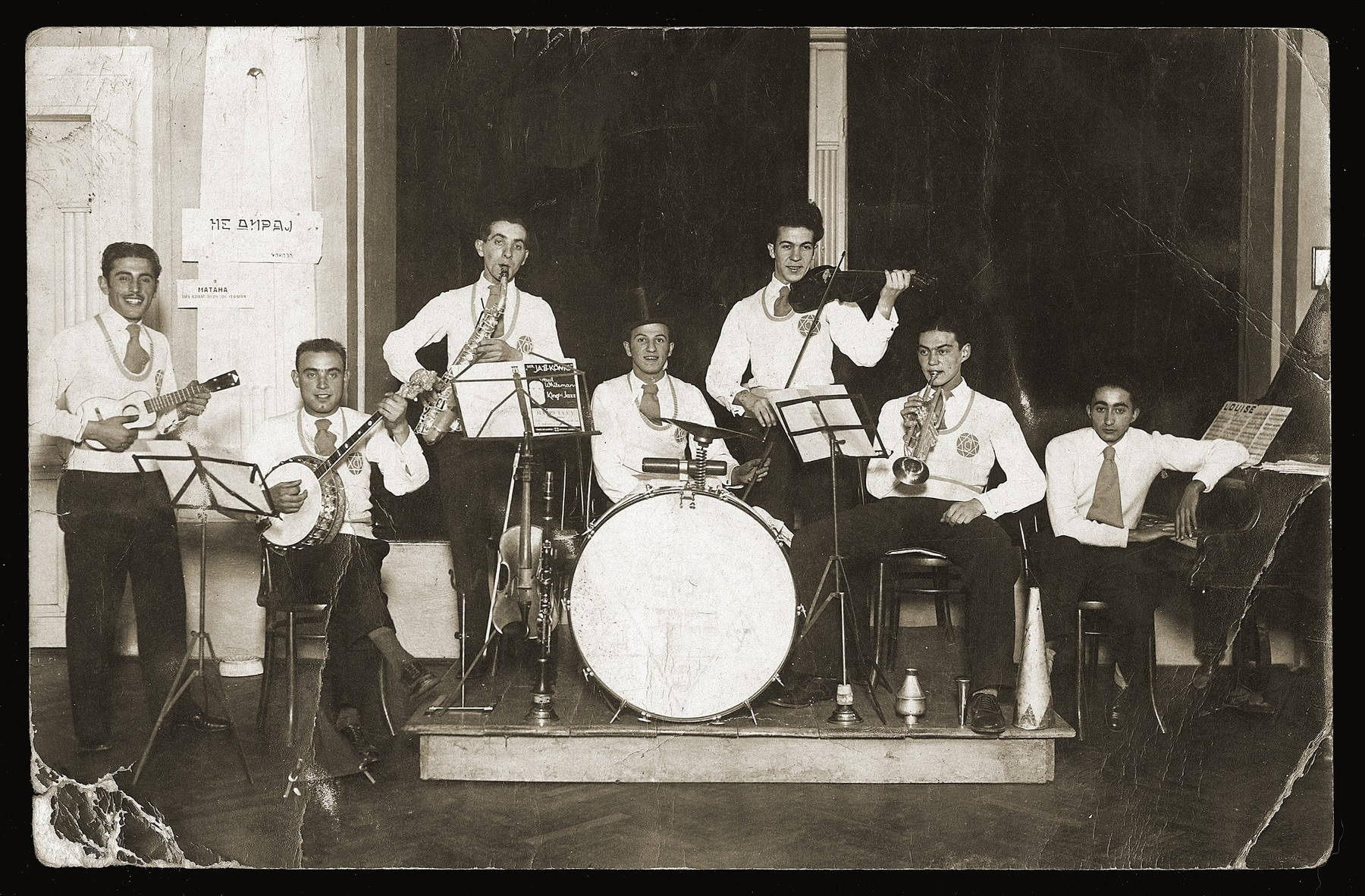 A Jewish youth band performs in Belgrade.    Mosa (Moshe) Mandil is pictured at the far left.