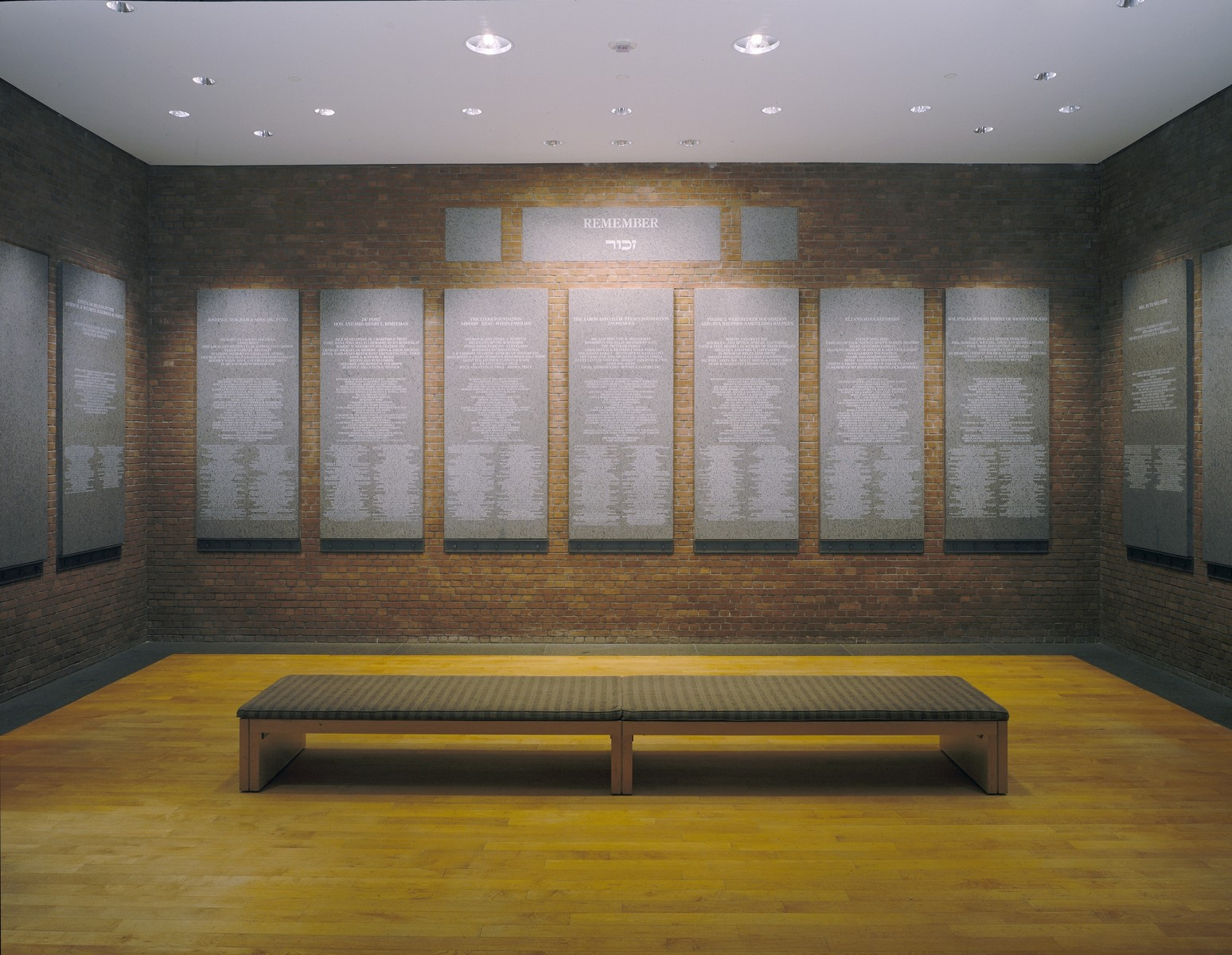 View of the Donor's Lounge, located on the first floor of the United States Holocaust Memorial Museum.