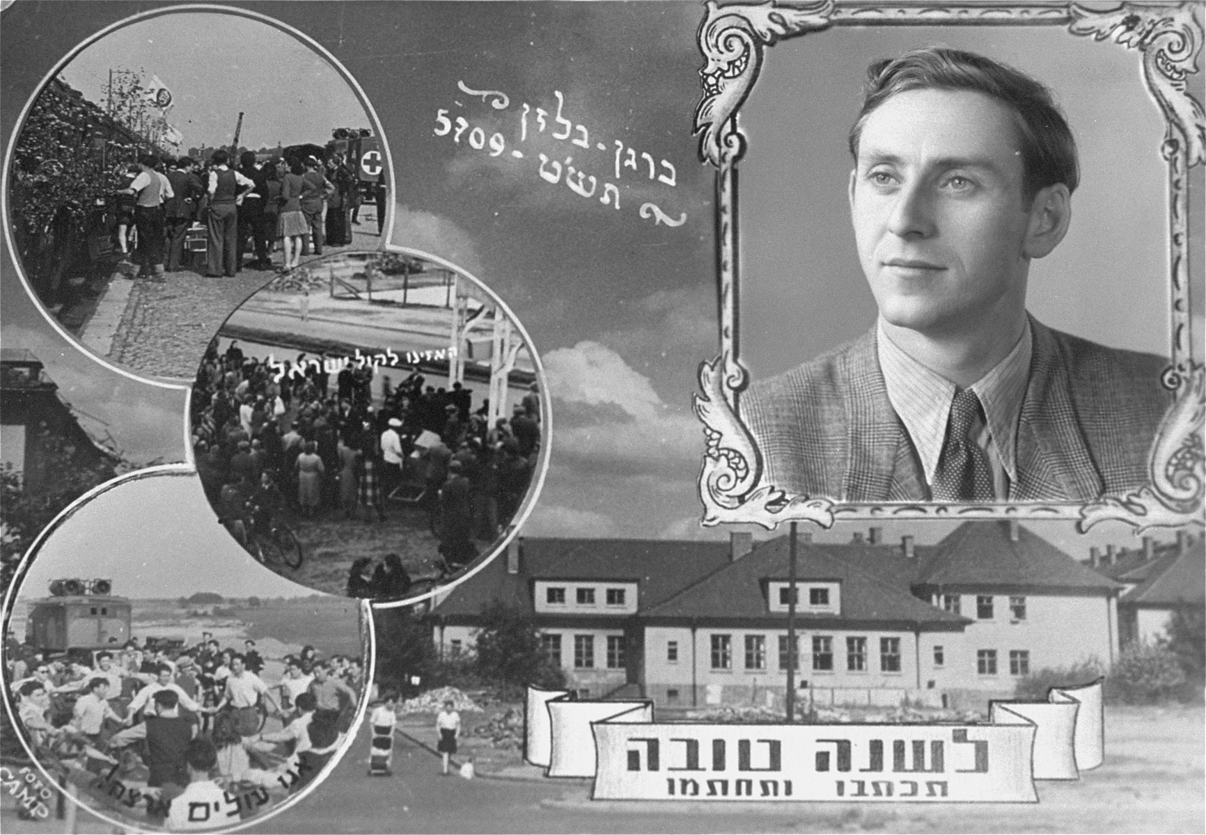 """Personalized Jewish New Year's card sent by Josef Lipnicki, a Jewish DP living in the Bergen-Belsen displaced persons camp.  The Hebrew texts read: """"Bergen-Belsen 5709"""" (top), """"Listen to the voice of Israel"""" (middle), """"We are immigrating to the Land of Israel"""" (bottom left), and """"May you be written and inscribed for a good year"""" (bottom right)."""
