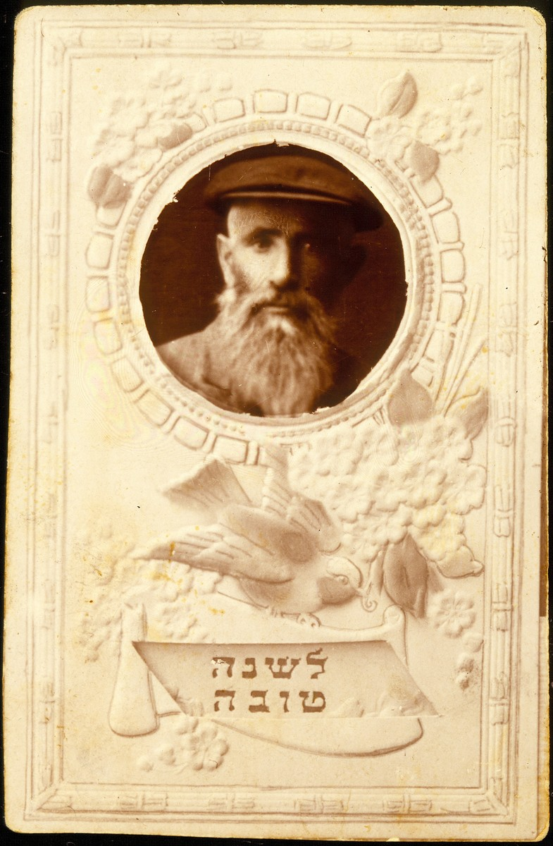 Jewish New Years card with a photograph of Benyamin Slepak.   He was killed by a speeding bus shortly after the completion of the Pilsudski highway.