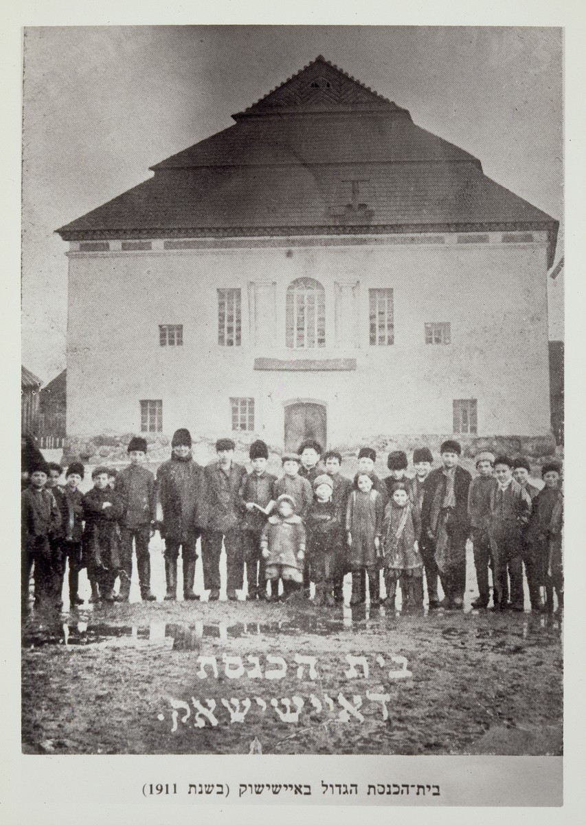 Children stand outside the main synagogue in Eisiskes.    Those pictured include siblings from the Schneider, Sonenson, Wilenski, Kabacznik, and Resnik families and Shlomo Farber from Olkenik.