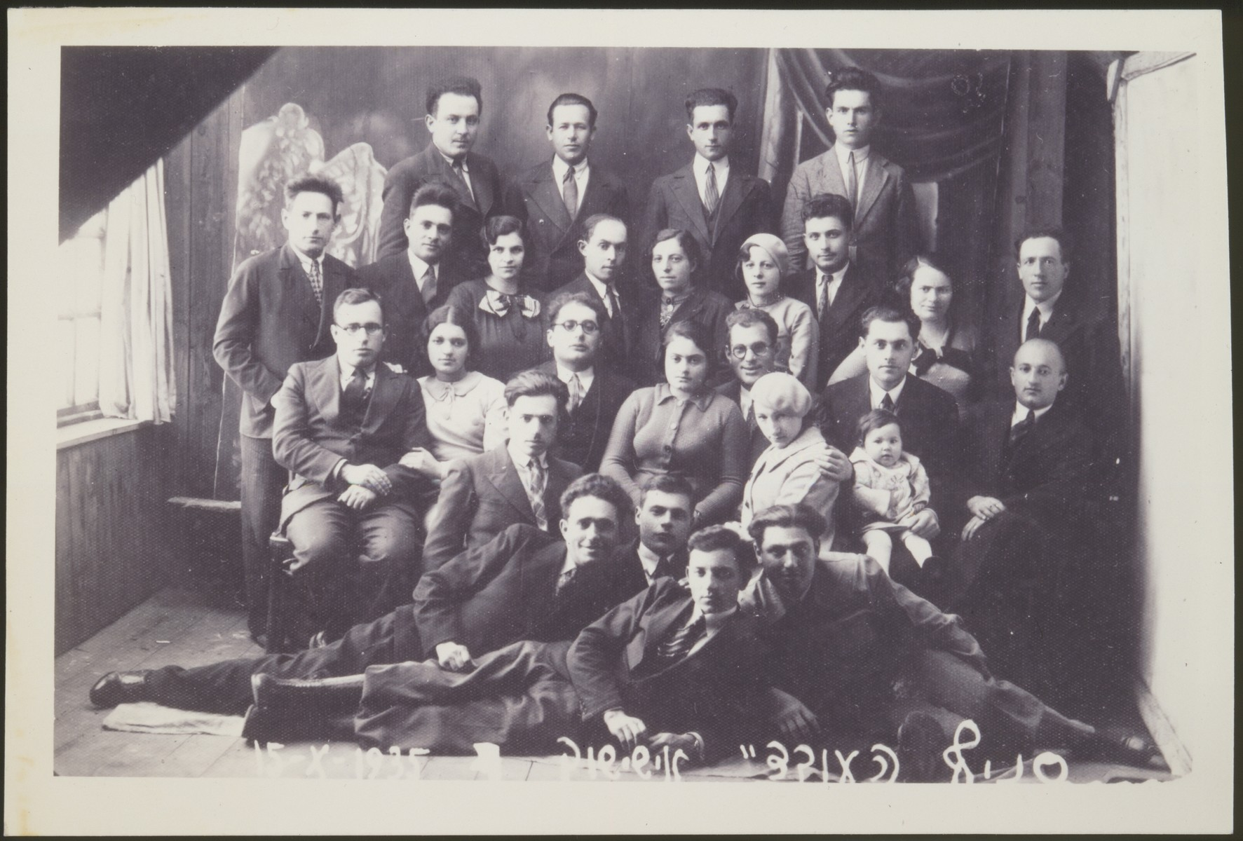 Members of the labor Zionist group, HaOved.  Top row from right to left: Mr. Pacianko (a glazier), Mr. Szulkin, unknown, Hirshke (a tailor).  Second row from the top from right to left: Yekutiel Levin and wife Szeine Burstein Levin, an unknown couple, Mrs. & Mr. Lebovitz (a pot maker), Mrs. Matikanski and her husband (known as the father of orphans), and unknown.  Third row from top, right to left: Beinshke Radunski (the barber), Yankl Levin holding his daughter, Mendl Politacki with his arm around Szeine Blacharowicz Burstein, unknown, Avraham Ele Politacki, first name unknown Germanishke and teacher Elkon.  Bottom row from right to left: Mr. Burdeshynski, Mr Garmenishki (murdered by a fellow Jew over a woman), Sholem Kahn and Mr. Dimitrowski.  Motke Bustein is sitting in front of Avraham Ele Politacki.  Only Szeine Blacharowicz Burstein survived the Holocaust.