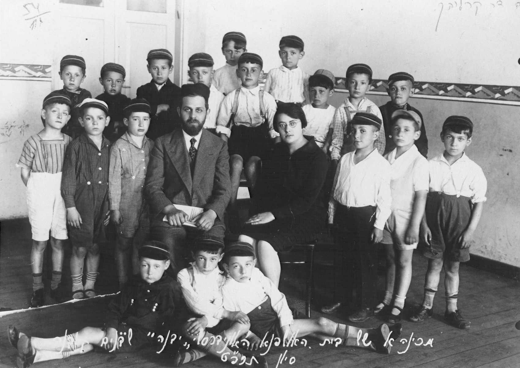 Group portrait of teachers and pupils at the Yavne Hebrew religious school.  Pictured in the center is the instructor, Dr. Karlibach.