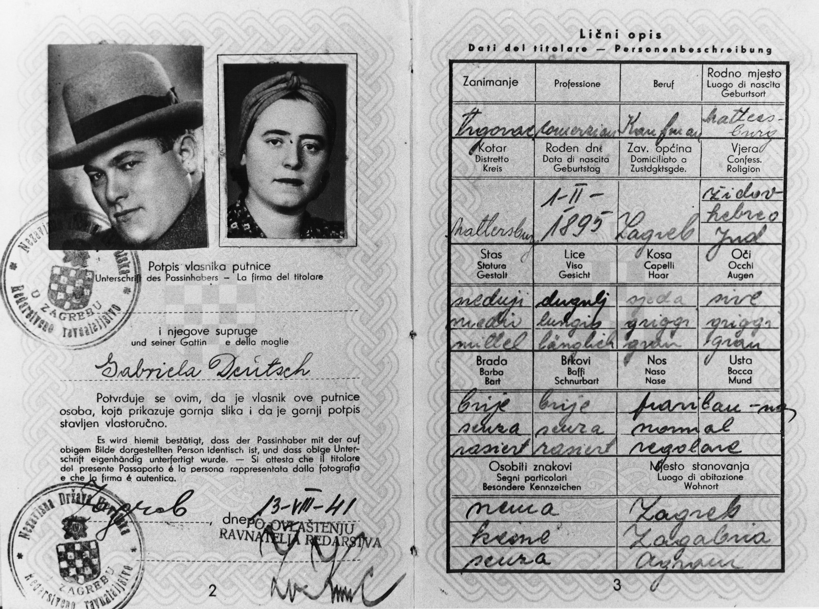 Croatian passport issued to a Jewish family, Josef and Gabriela Deutsch and their three children, in Zagreb on August 13, 1941.