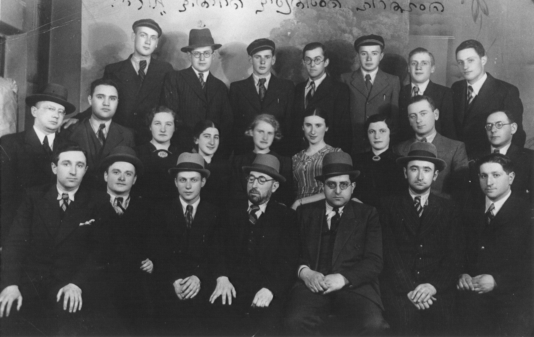 Group portrait of members of the Moriah Jewish students association at the Vytautus University in Kaunas.  Seated in the first row, third from the right is Shalom Tzvi Rachokovsky.