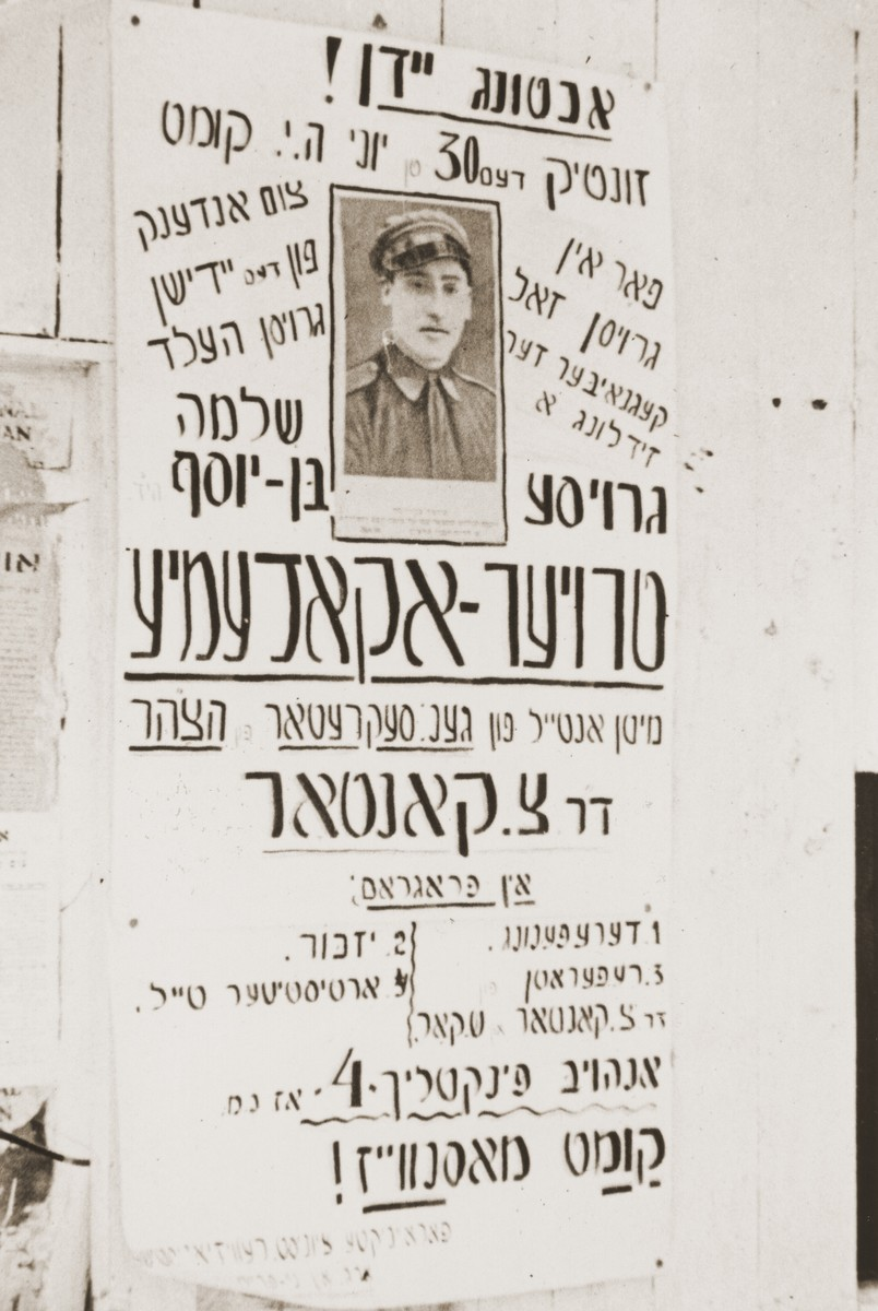 Announcement of a memorial service for Shlomo Ben-Yosef who was killed in Palestine.