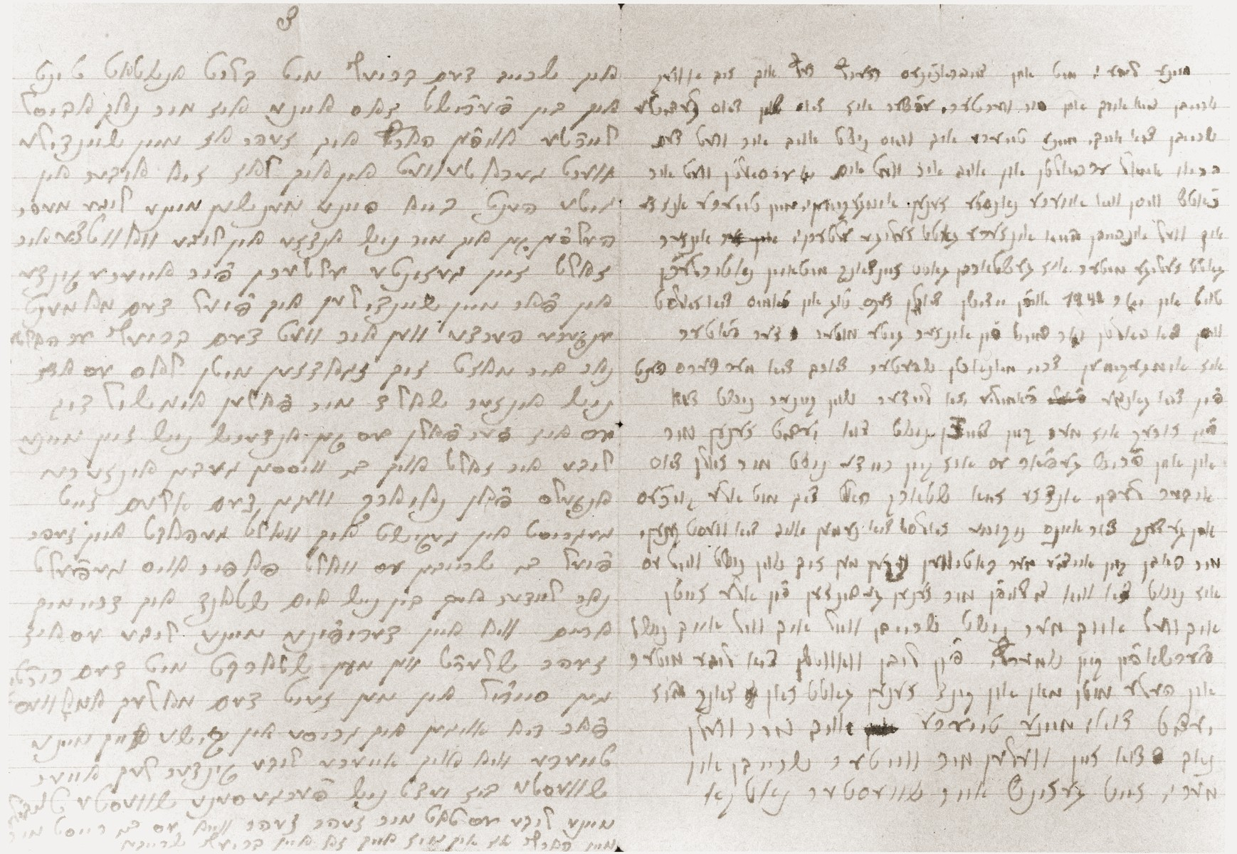 Letter smuggled out of the Dabrowa ghetto shortly before its liquidation describing the fate of the Goldblum and Broda families.  [Translation of the letter] Dabrowa:  July 27, 1943  My dear sister and brother-in-law:  If you ever receive the letter I am writing to you.  I do not know what happened to Itzik.  He was taken to a camp somewhere, and I have not heard from him.  I was able to leave Sheindele with Mr. Turkin.  I met Mr. Turkin only a few months ago.  I tell you, he and his wife are very decent people.  They took Sheindele under their care with love.  Andje and Wowtzie, you should know this when you hear some news about my child from Mr. Turkin.  You should be good parents to her, and you should take care of her with love like a mother's.  I am writing this letter to you during the last days of my life.  I have been with Volvele and with Nadilen.  We are expecting death any minute and we know what kind of death to expect.  My dearest, I have been without Itzik already for three years. I manage to feed myself and my children from my work.  I work in a shop ten hours a day, and after coming back from work, I do more work privately.  That's how I have managed to sustain us for four years, and the end is bitter and tragic.  But thank God, I know Mr. Turkin.  He is an angel, and I do not have nice enough words to describe him and his wife.   From the whole family, you will have only my child Sheindele.  I hope she will remain alive.  I am sure that Mr. Turkin and his wife will care for and save my child.  My dearest, I am not in a position to reward Mr. Turkin.  Please see that he is rewarded handsomely.  You should believe every word Mr. Turkin tells you.  You should reward him nicely because my child will remain with you.  I know I am sure because I can already see the Angel of Death before me. I don't believe even a miracle can help us now.  It cannot happen.  You should know, Volvele, Nadilen and I are the last sacrificial victims.  Aaron and his wife, Shei
