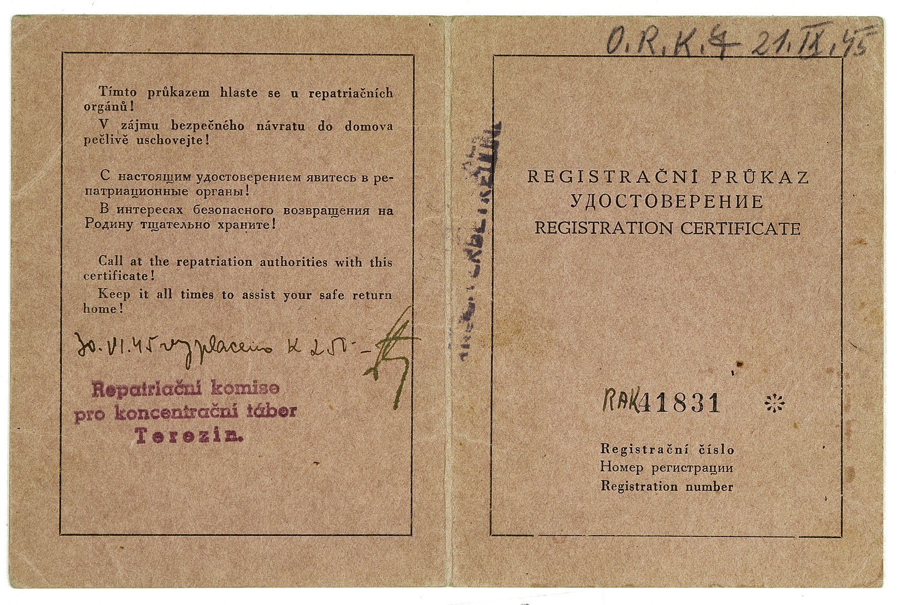 Verso of a repatriation certificate issued to Theresienstadt survivor, Jeanette Porges.