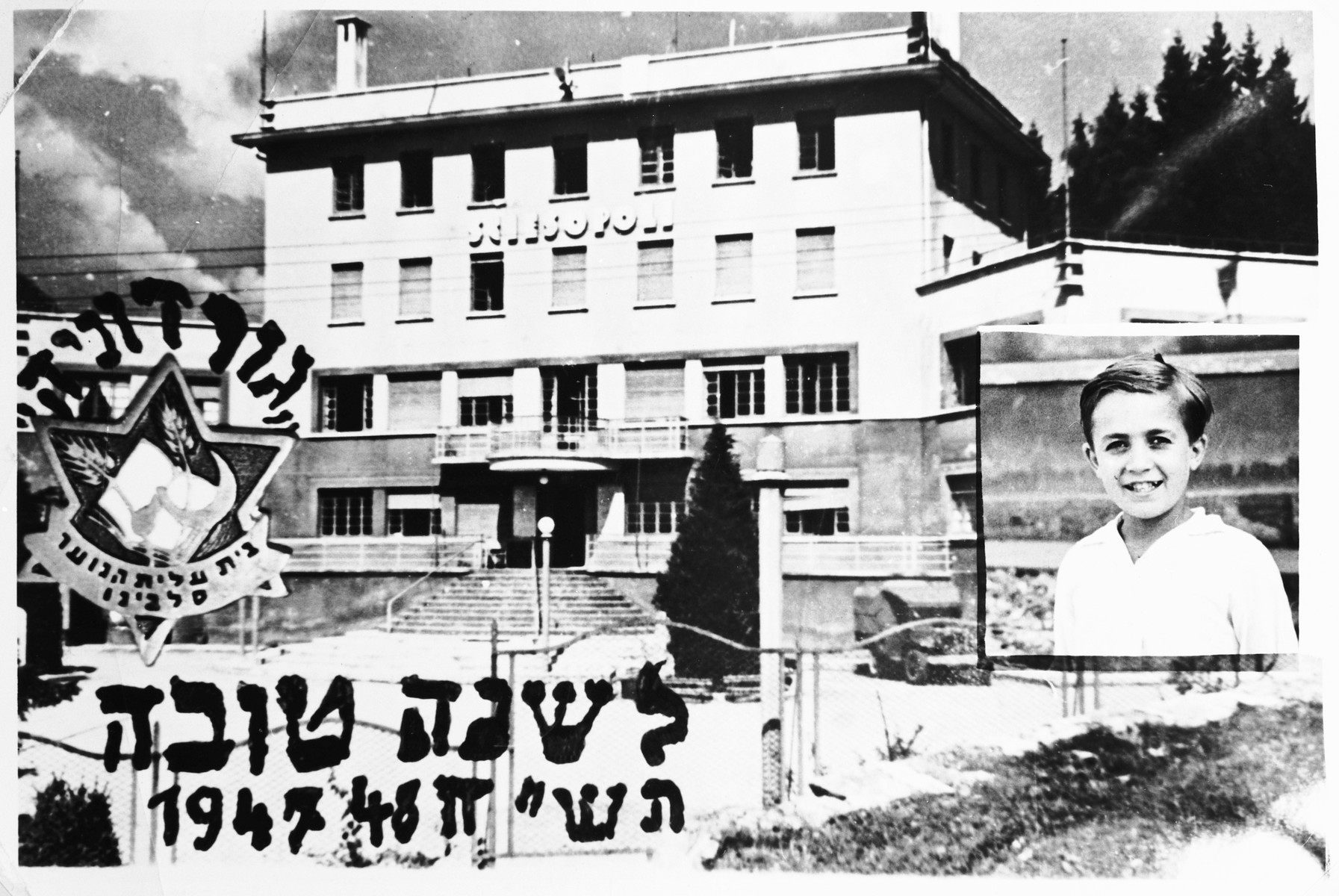 Jewish New Year's card with a picture of a child superimposed on a view of the Youth Aliyah children's home in Selvino, Italy.  The card was sent by Mendele Grinberg to Shie Zoltak.