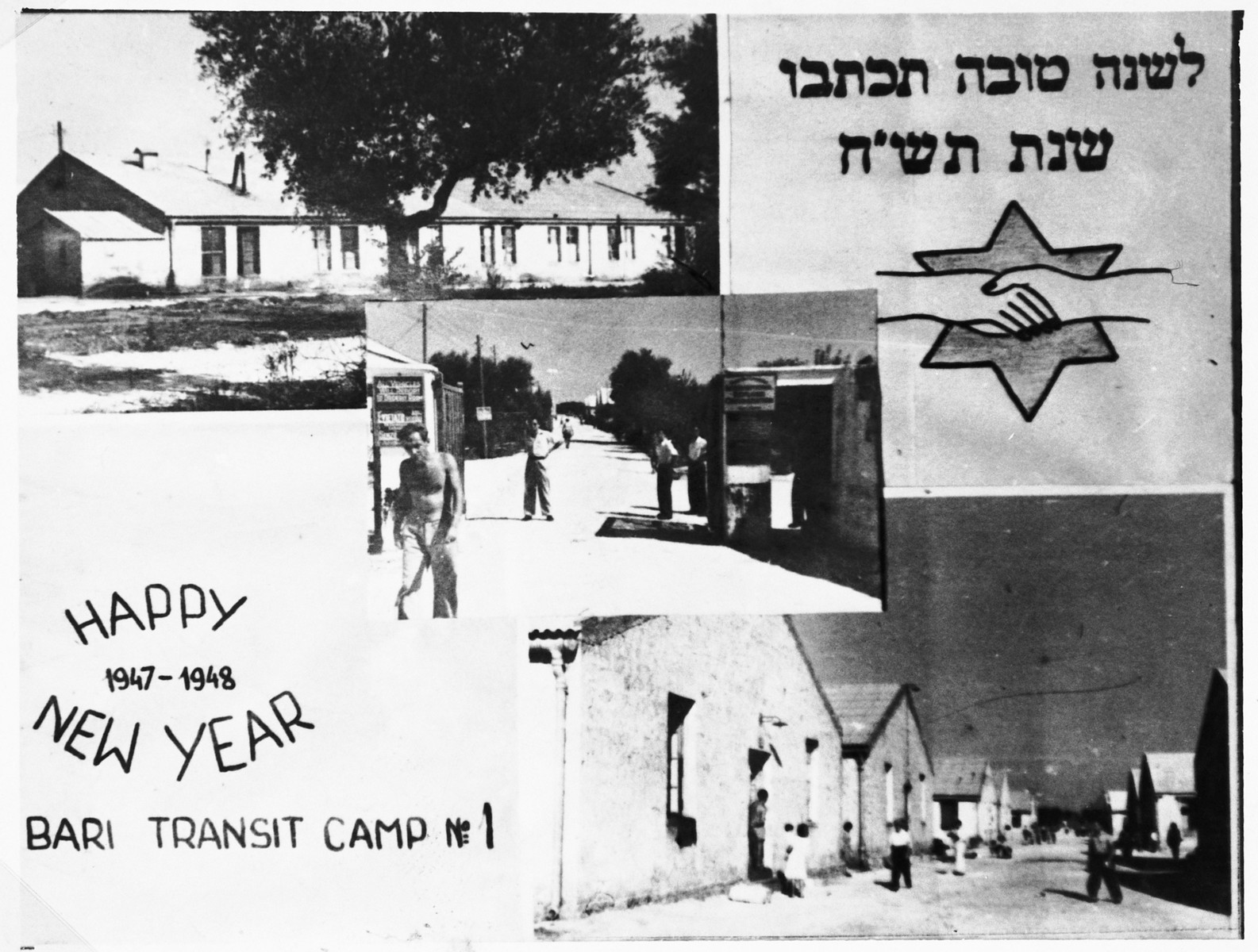 Jewish New Year's card with pictures of the Bari Transit camp.  The card was sent by Abraham Bludztein to his cousin Shie Zoltak.