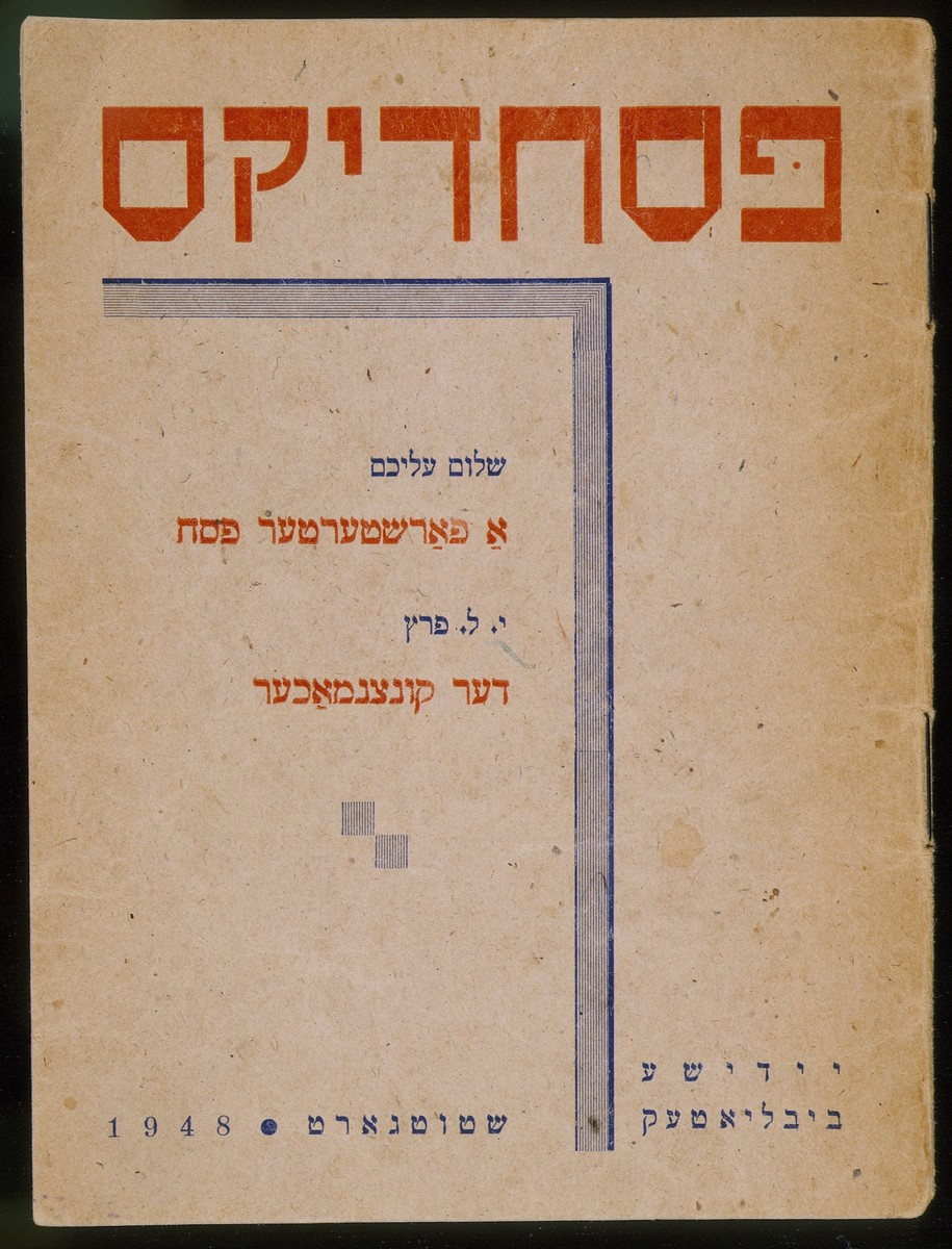 Booklet of Passover short stories by the noted Jewish authors Sholem Aleichem and Y. L. Peretz, published by the Yiddishe Bibliothek (Jewish Library) in Stuttgart, Germany, 1948.