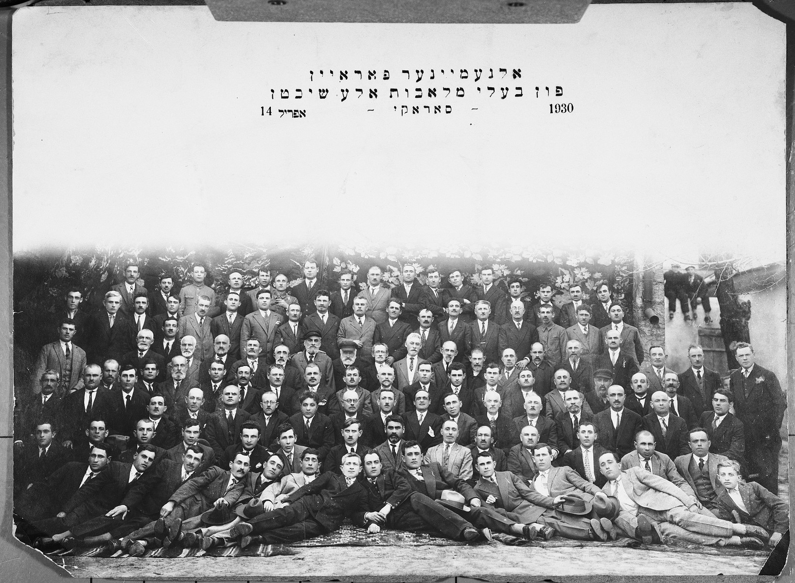 Members of the Jewish trade union in Soroki, Romania.  Mayer Roitman is seated in the third row, seventh from the left.  His brother-in-law, Melech Kotliar, is directly behind him.  Both were tailors.  The photo was taken on the occasion of Mayer's impending immigration to America.