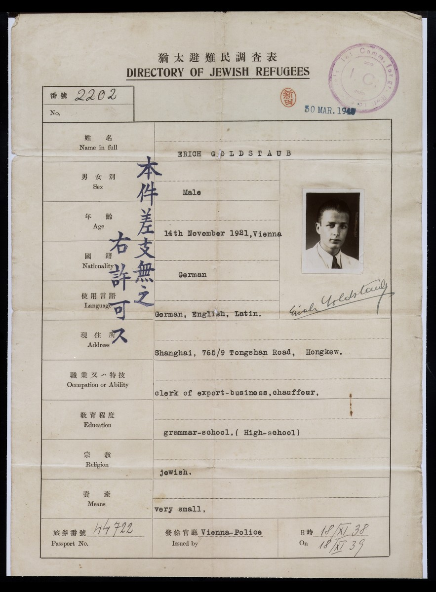 An identification paper issued to Eric Goldstaub by the International Refugee Committee upon his arrival in Shanghai from Vienna.