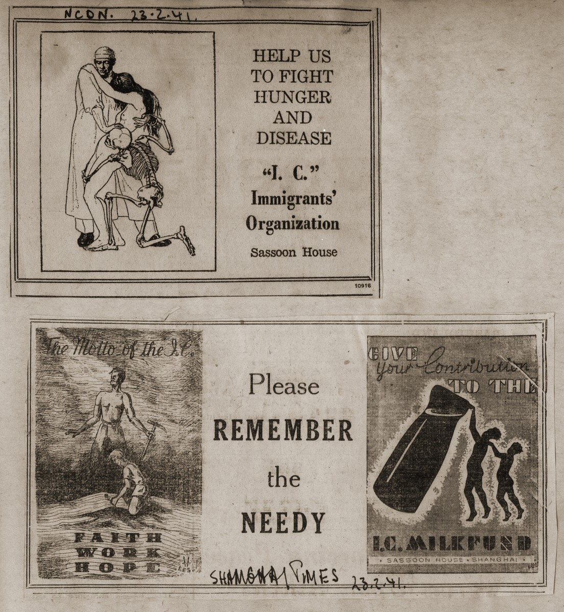 Advertisements from the Shanghai Times soliciting donations for the International Committee for the Organization of European Immigrants in China.