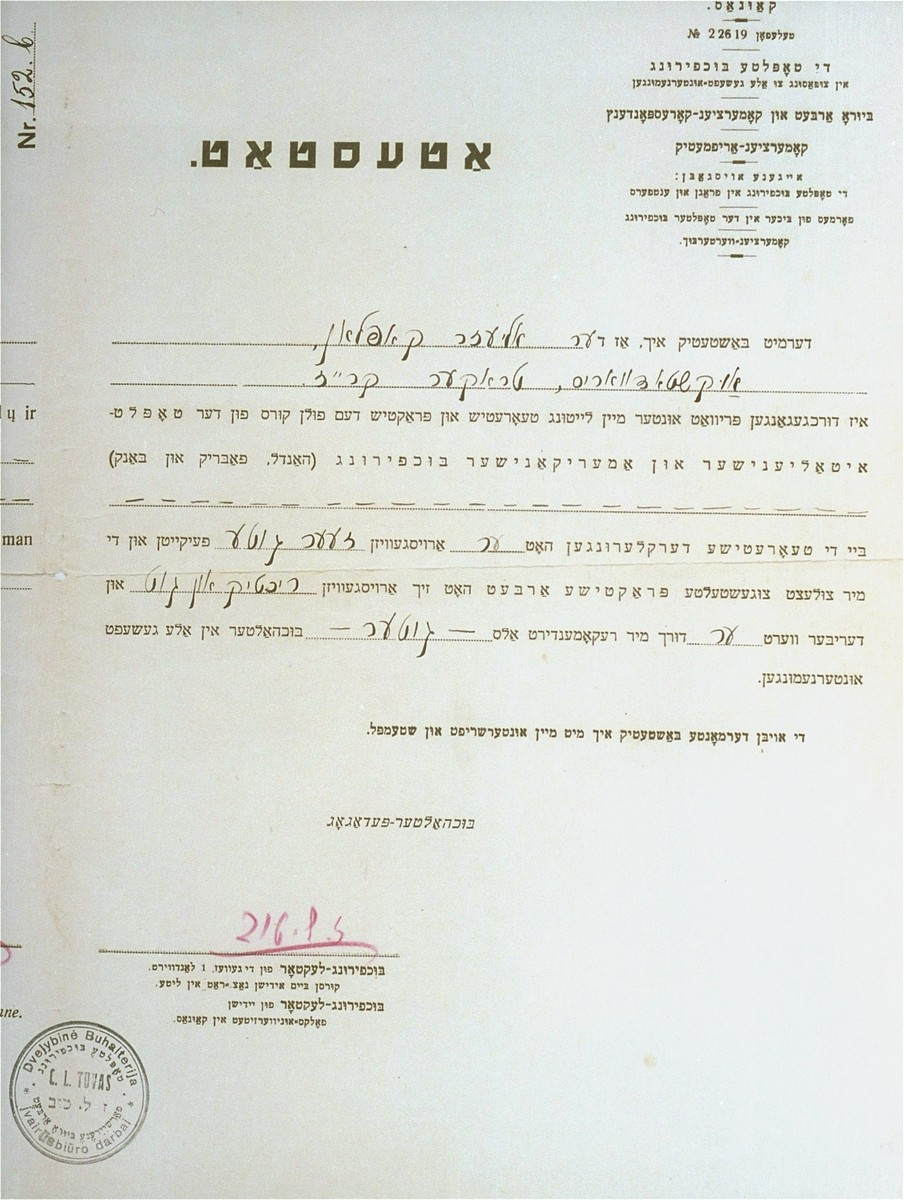 Diploma issued by the Dvejybine Buhalterija (bookkeeping school) in Kaunas to Eliezer Kaplan, certifying that he has fulfilled the requirements to work as a bookkeeper.