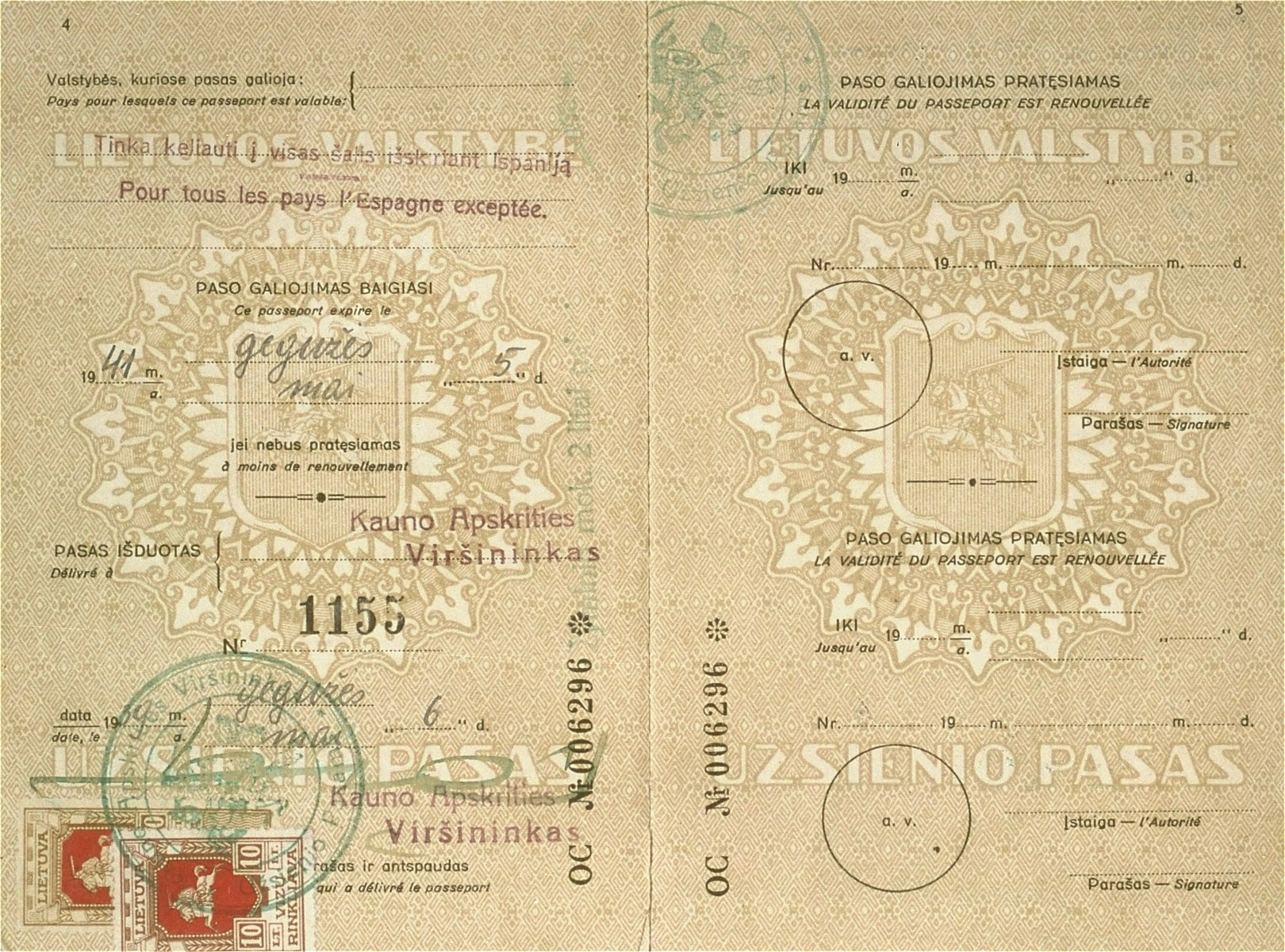 Lithuanian passport of Eliezer Kaplan (Lazarus Kaplanas) with the various visa stamps he required for his emigration from Lithuania to the United States in the fall of 1939.