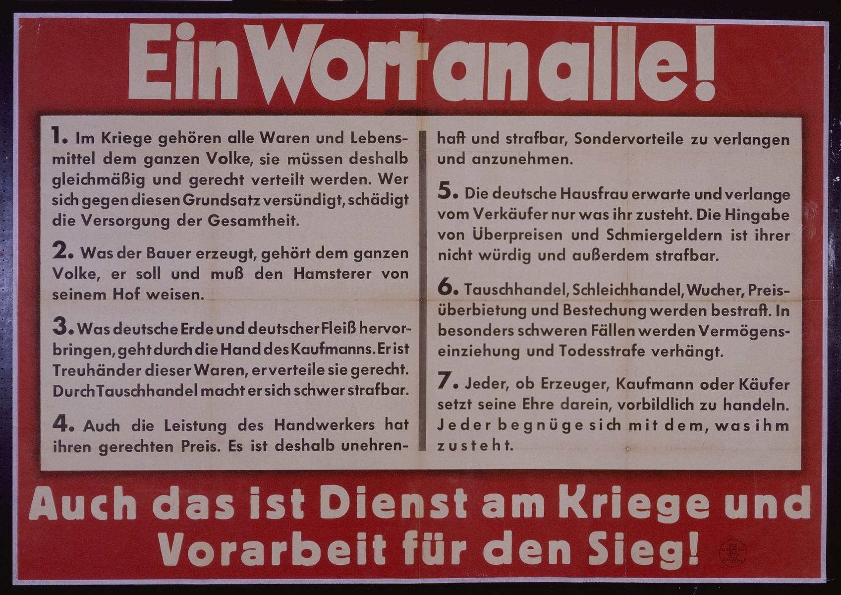 "Nazi propaganda poster entitled, ""Ein Wort an alle!"", issued by the ""Parole der Woche,"" a wall newspaper (Wandzeitung) published by the National Socialist Party propaganda office in Munich."