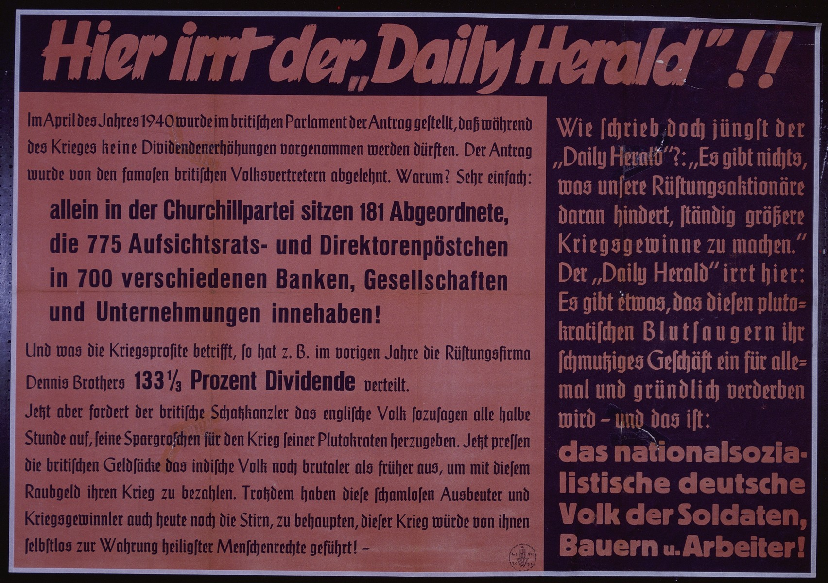 "Nazi propaganda poster entitled, ""Hier irrt der 'Daily Herald'!!"" issued by the ""Parole der Woche,"" a wall newspaper (Wandzeitung) published by the National Socialist Party propaganda office in Munich."