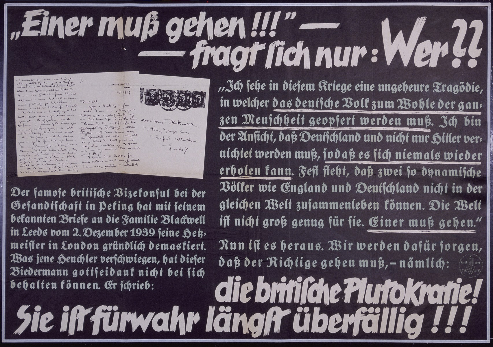 """Nazi propaganda poster entitled, """"Einer muss gehen!"""" issued by the """"Parole der Woche,"""" a wall newspaper (Wandzeitung) published by the National Socialist Party propaganda office in Munich."""