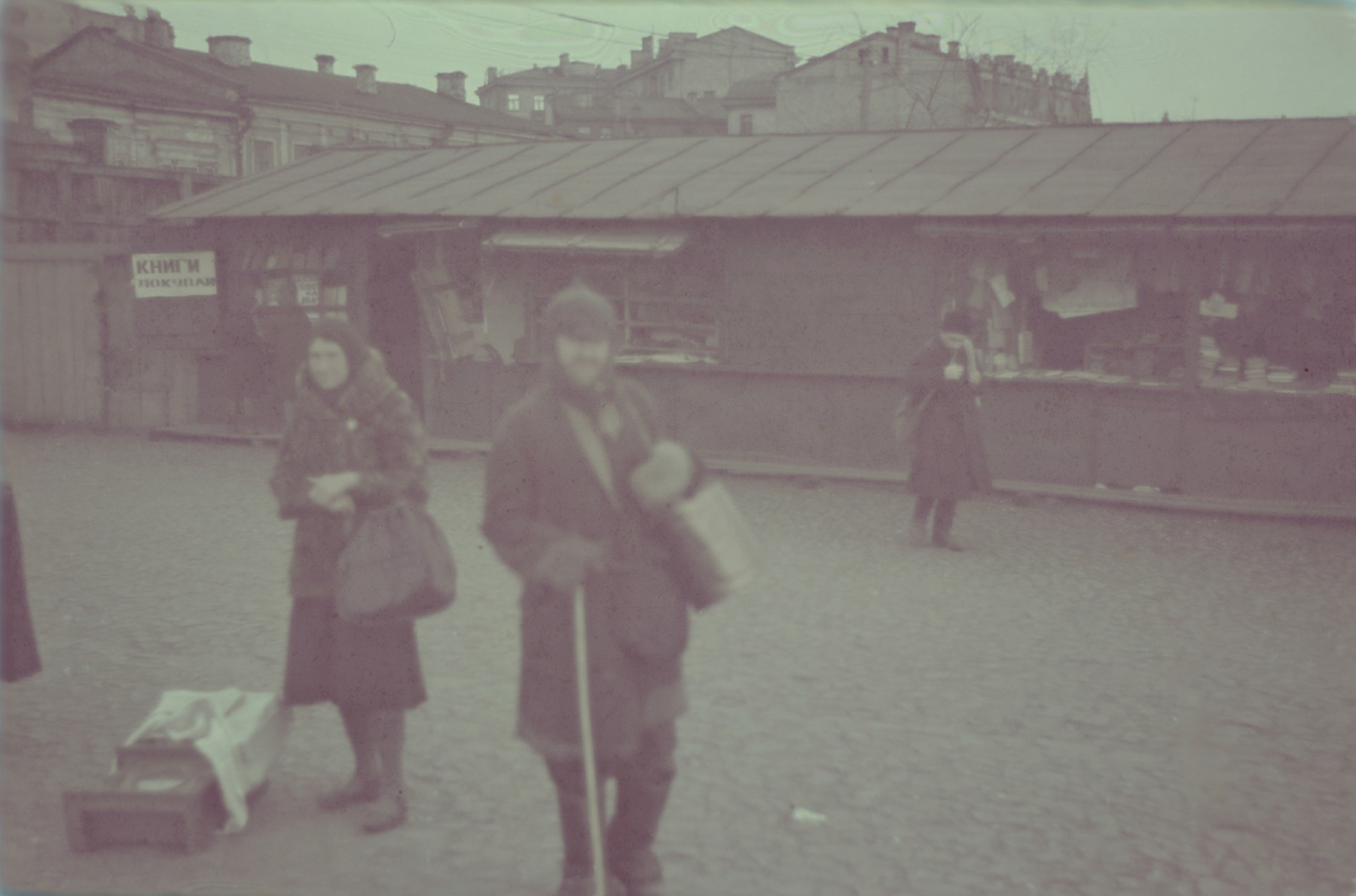 A street scene in the Lodz ghetto.