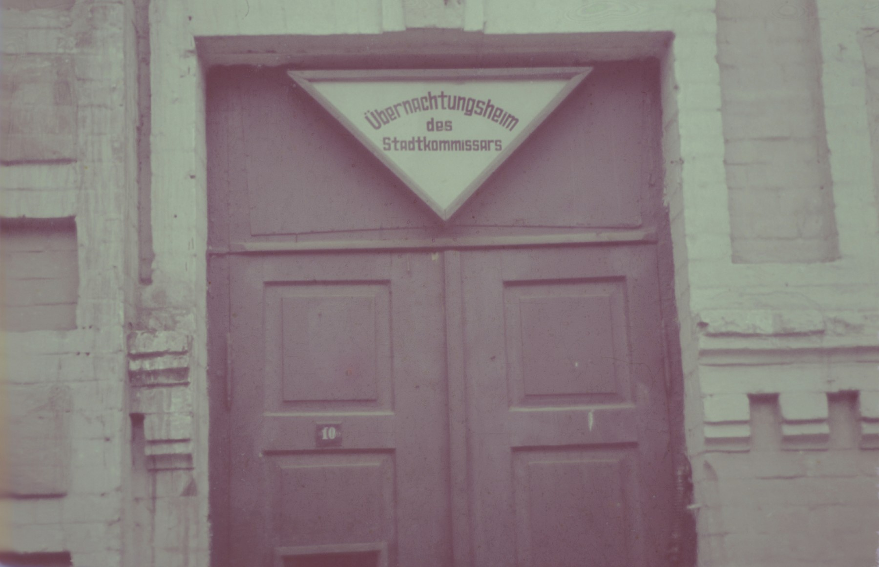 Entrance to the offices of the Stadtkommissar in the Lodz ghetto.