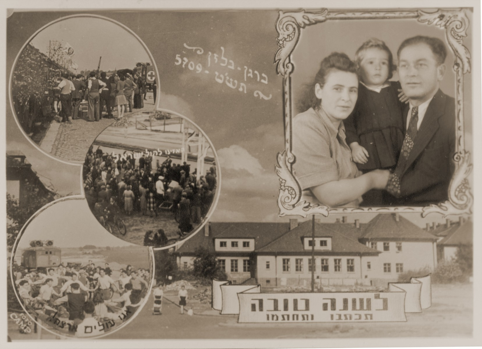 "Personalized Jewish New Year card from the Bergen-Belsen displaced persons camp, featuring a family portrait of Towia and Sara Dziedzic with their daughter, Minia in the upper right.  The Hebrew texts read: ""Bergen-Belsen 5709"" (top), ""Listen to the voice of Israel"" (middle), and ""May you be written and inscribed for a good year"" (bottom right)."