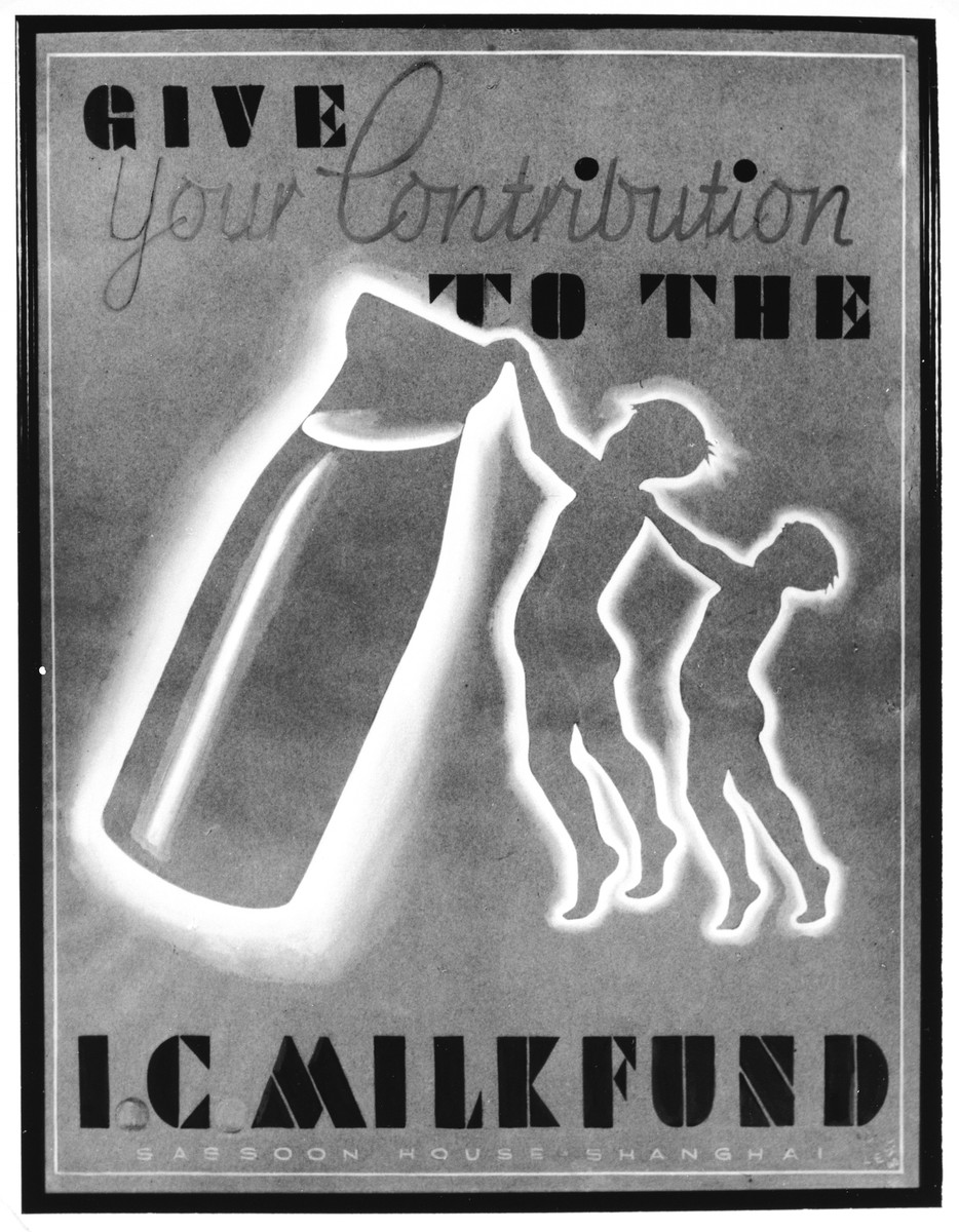 Fundraising poster for the Milk Fund of the International Committee for European Immigrants in Shanghai.  One photograph from a second International Committee album prepared for I.C. secretary Paul Komor.