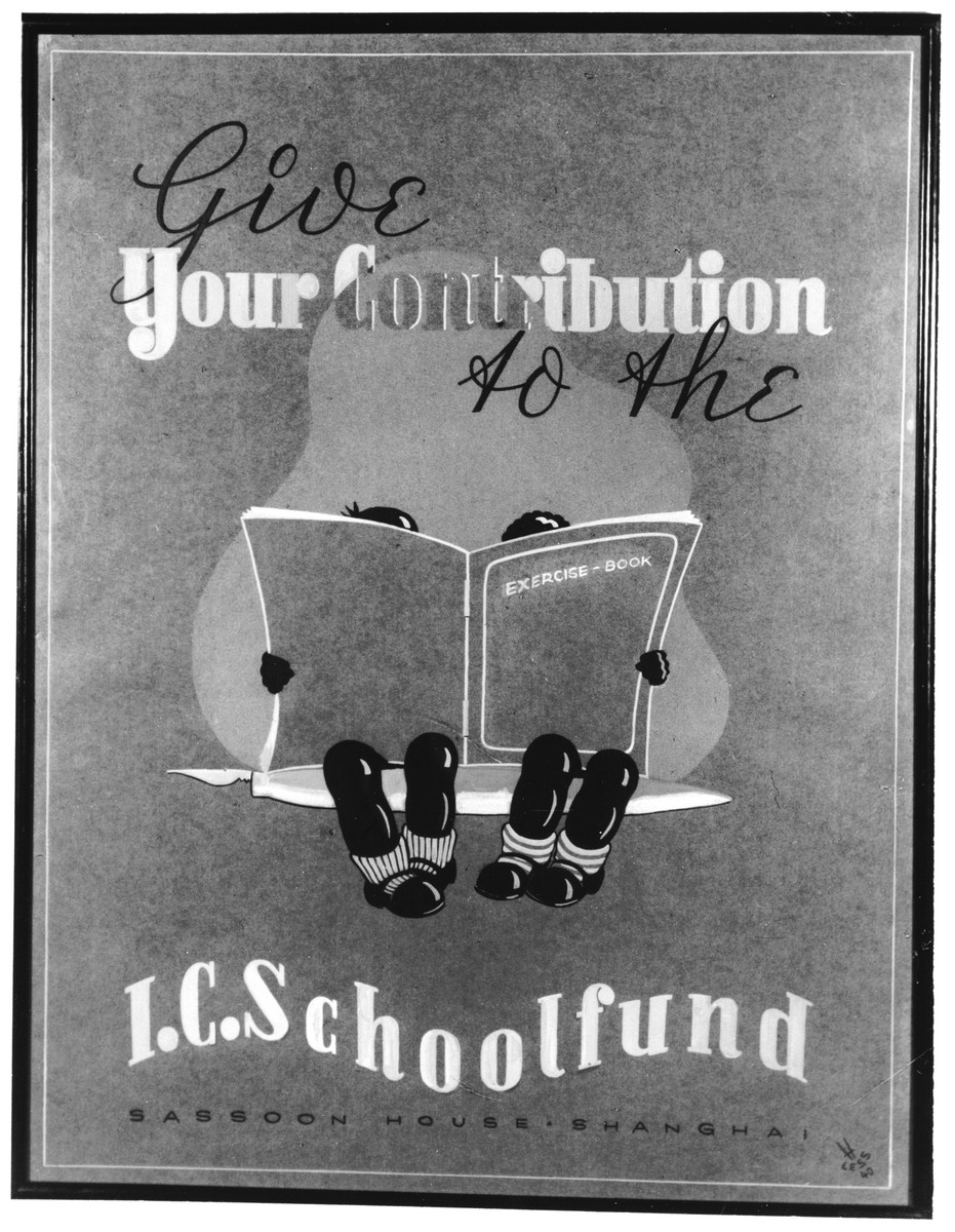 Fundraising poster for the School Fund of the International Committee for European Immigrants in Shanghai.  One photograph from a second International Committee album prepared for I.C. secretary Paul Komor.