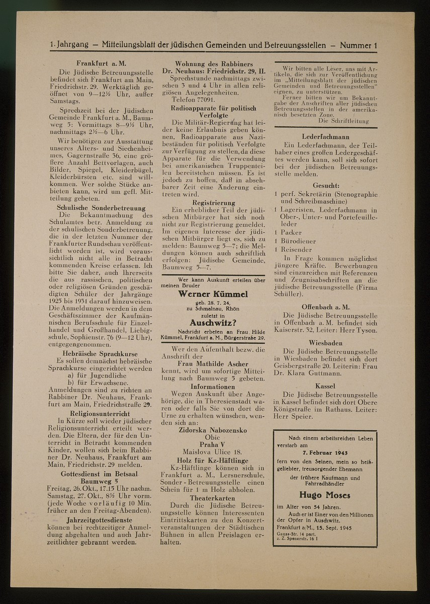 "Page from the ""Mitteilungsblatt der Juedischen Gemeinden und Betreuungsstellen,"" (Newsletter of the Jewish Communities and Custodial Administration), Nr. 1, that includes an advertisement placed by Hilde Kuemmel seeking information about her brother, Werner Kuemmel (b. July 28, 1924 in Schmalnau, Rhon), who was last seen in Auschwitz."