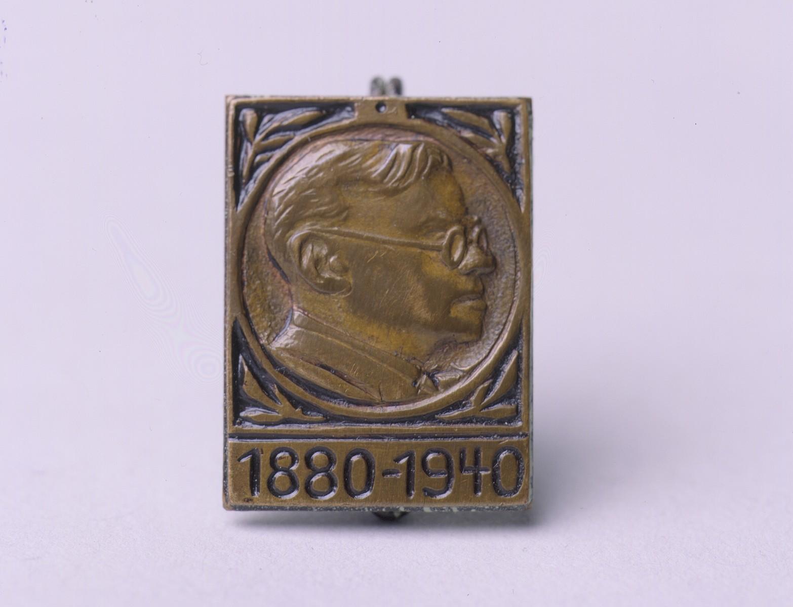 Rectangular Betar Zionist youth movement pin with the raised profile of founder Vladimir Jabotinsky, (1880-1940).