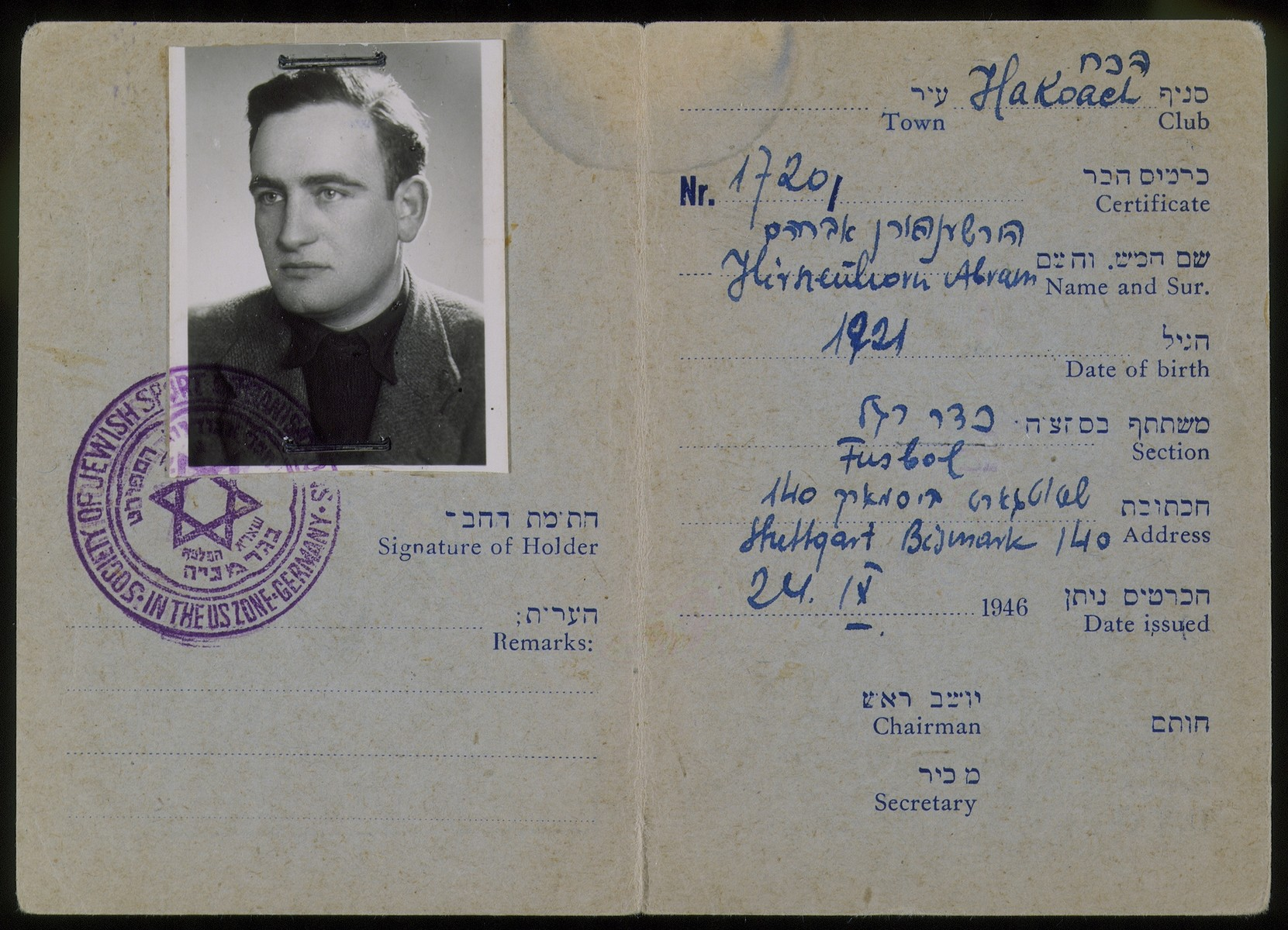 Membership card for the Society of Jewish Sport Organisations and Center for Physical Education issued to Jewish DP Abram Hirshenhorn  The society of Jewish Sport Organisations was sponsored by the Central Committee of Liberated Jews in the U.S. Zone of Germany.