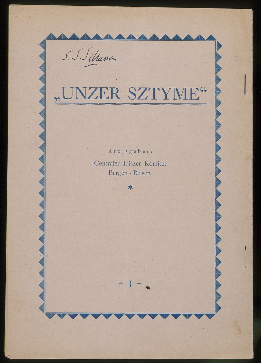 """The first issue of """"Unzer Styme"""" (Our Voice), published by the Bergen-Belsen Central Jewish Committee."""