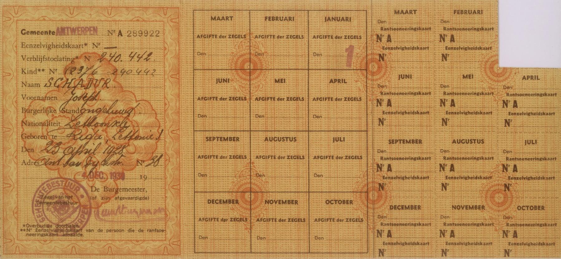 Ration card issued to Joseph Schadur, a Jewish refugee living in Antwerp.