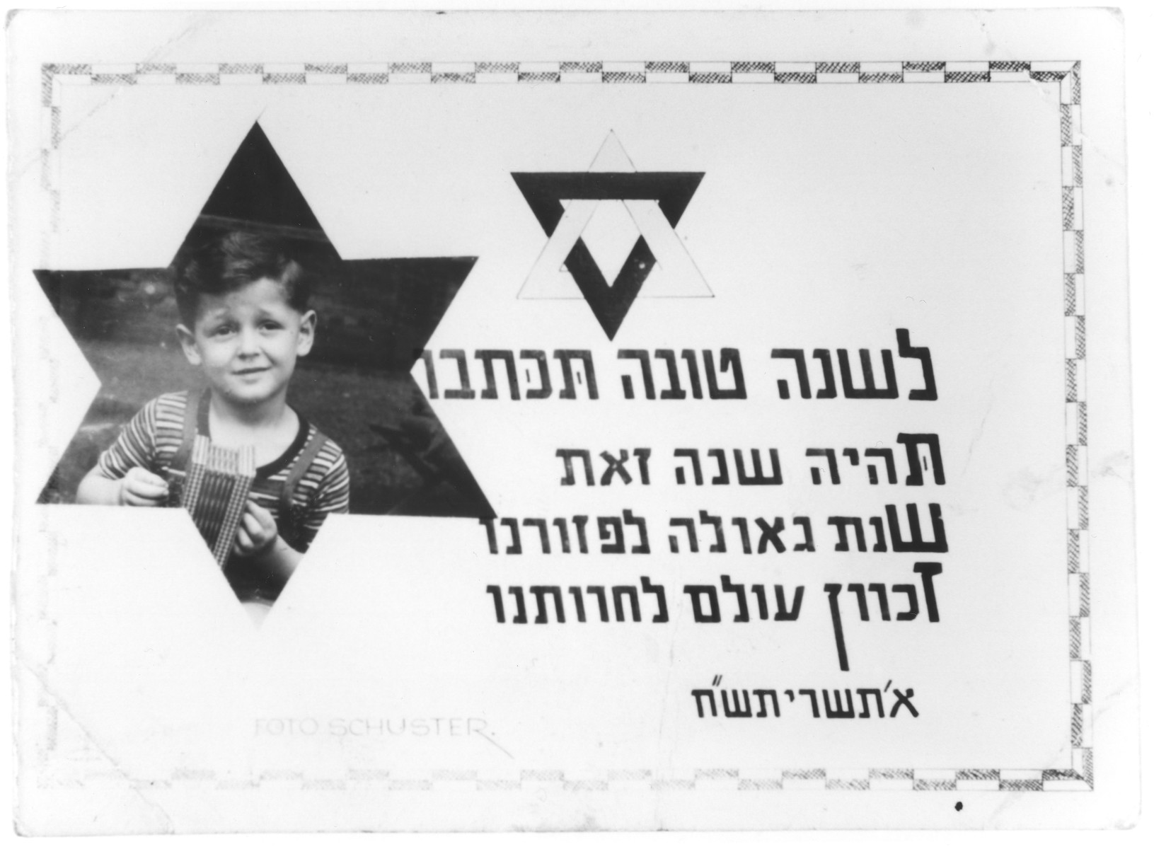 "Personalized Jewish New Years card with a photograph of Srulek Rajs inside a Jewish star.  The Hebrew text of the greeting card reads, ""May you be written for a good year.  May this year be one of redemption from exile for our diaspora and a permanent testament to our freedom."""