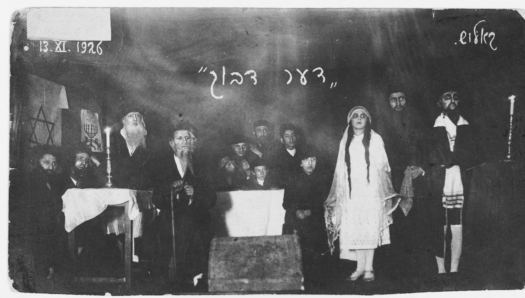 "Members of the Bundist theater group ""Arvi"" perform the play, ""The Dybbuk"".  Heniek Storch (right) plays the role of Meshullach."