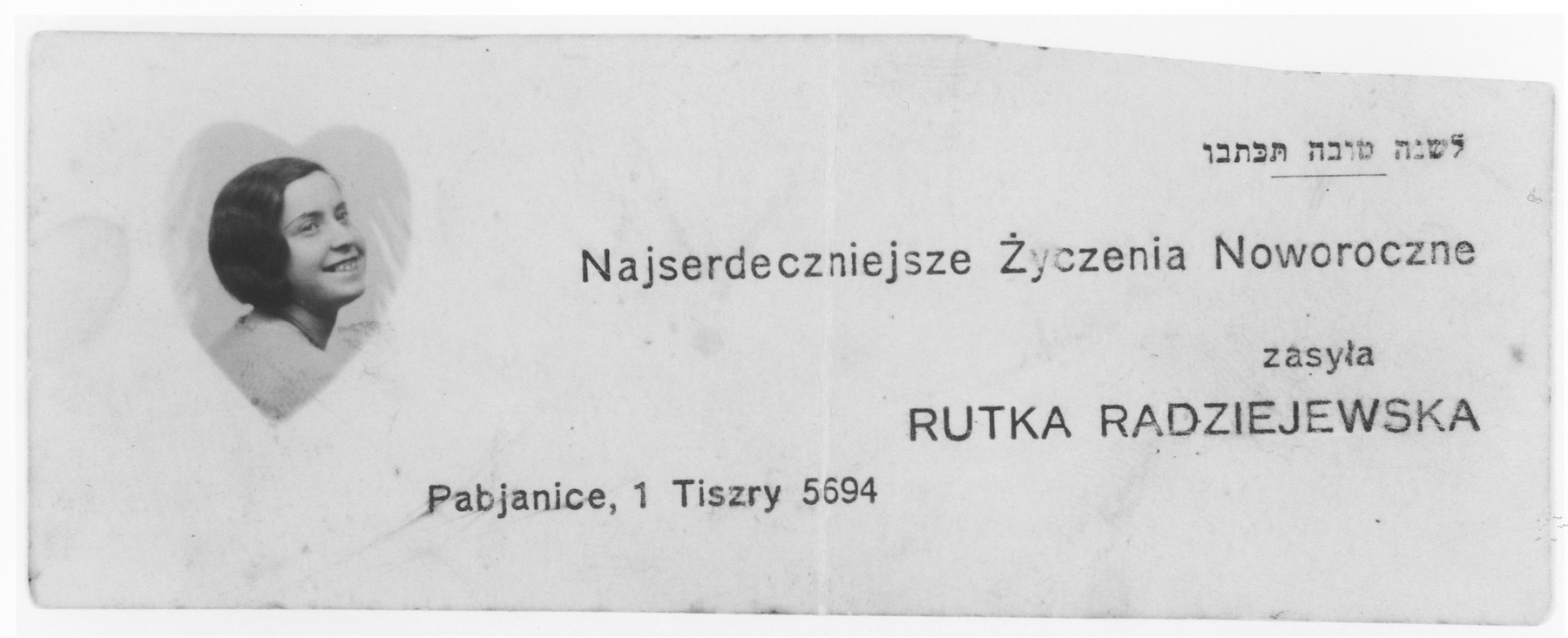 Personalized Jewish New Years card in Polish and Hebrew sent by Rutka Radziejewska from Pabianice, Poland.  Rutka is the niece of Chaja Sura Lajbman (Chaja's brother's daughter).