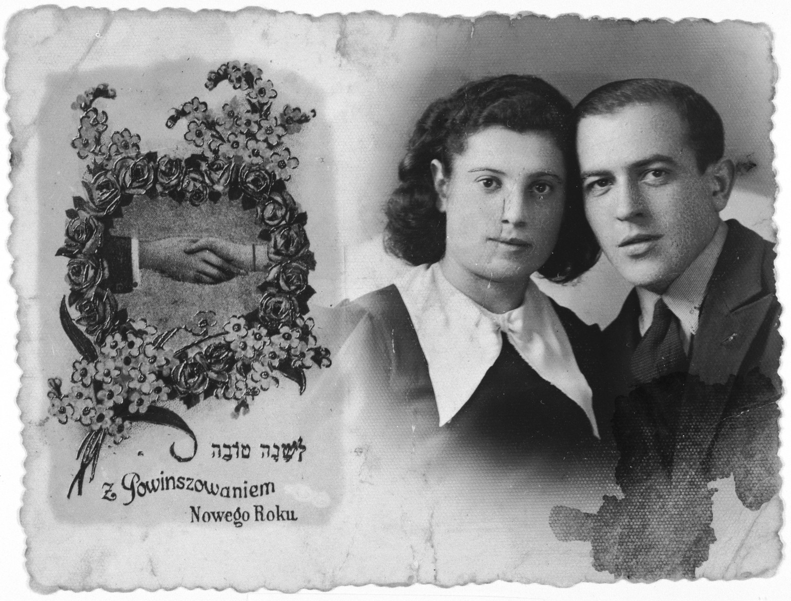 Jewish New Year card sent by Gershon and Masha Hirszfeld to their relatives in Palestine.