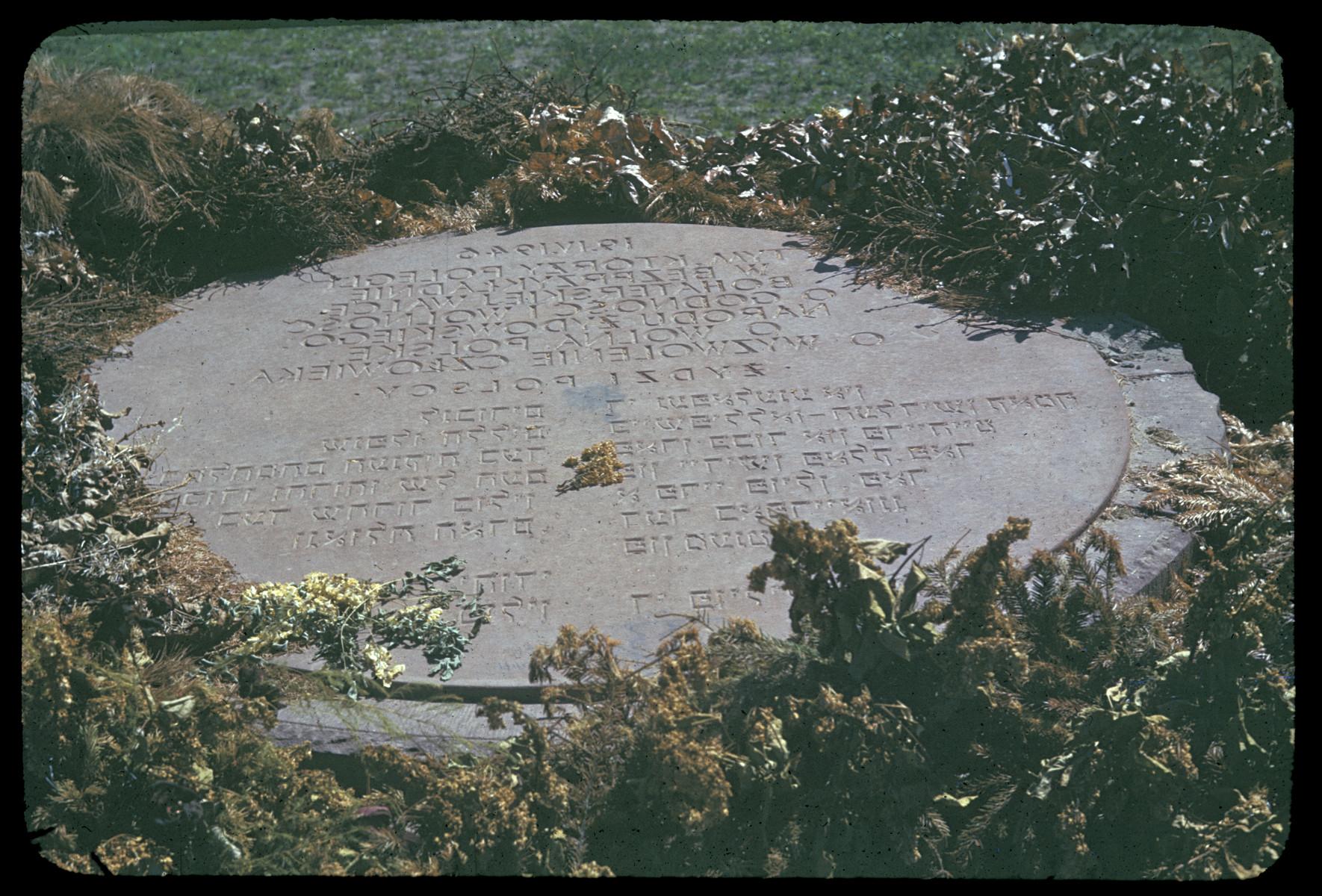 Memorial to the dead in the Warsaw ghetto.