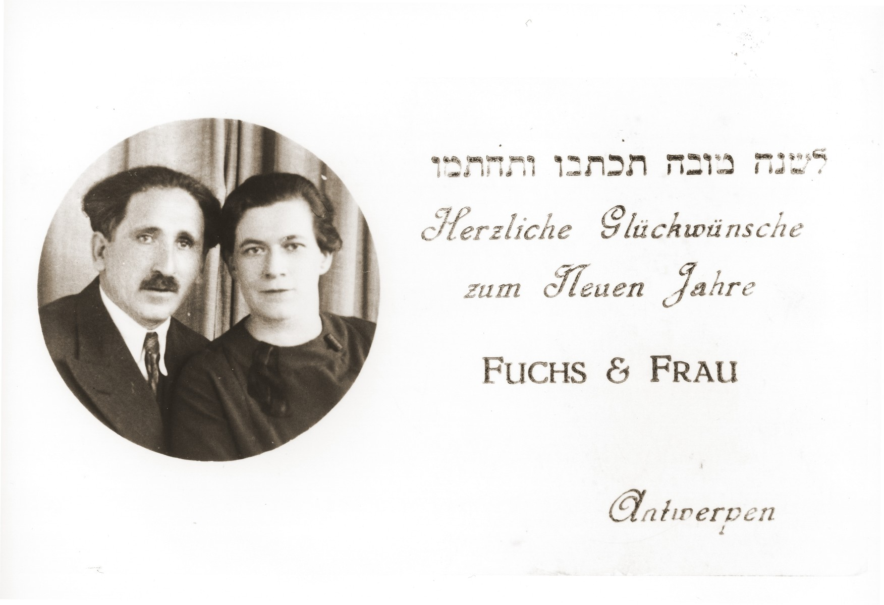 Personalized Jewish New Year's card bearing a photograph of Oskar and Pola Fuchs.